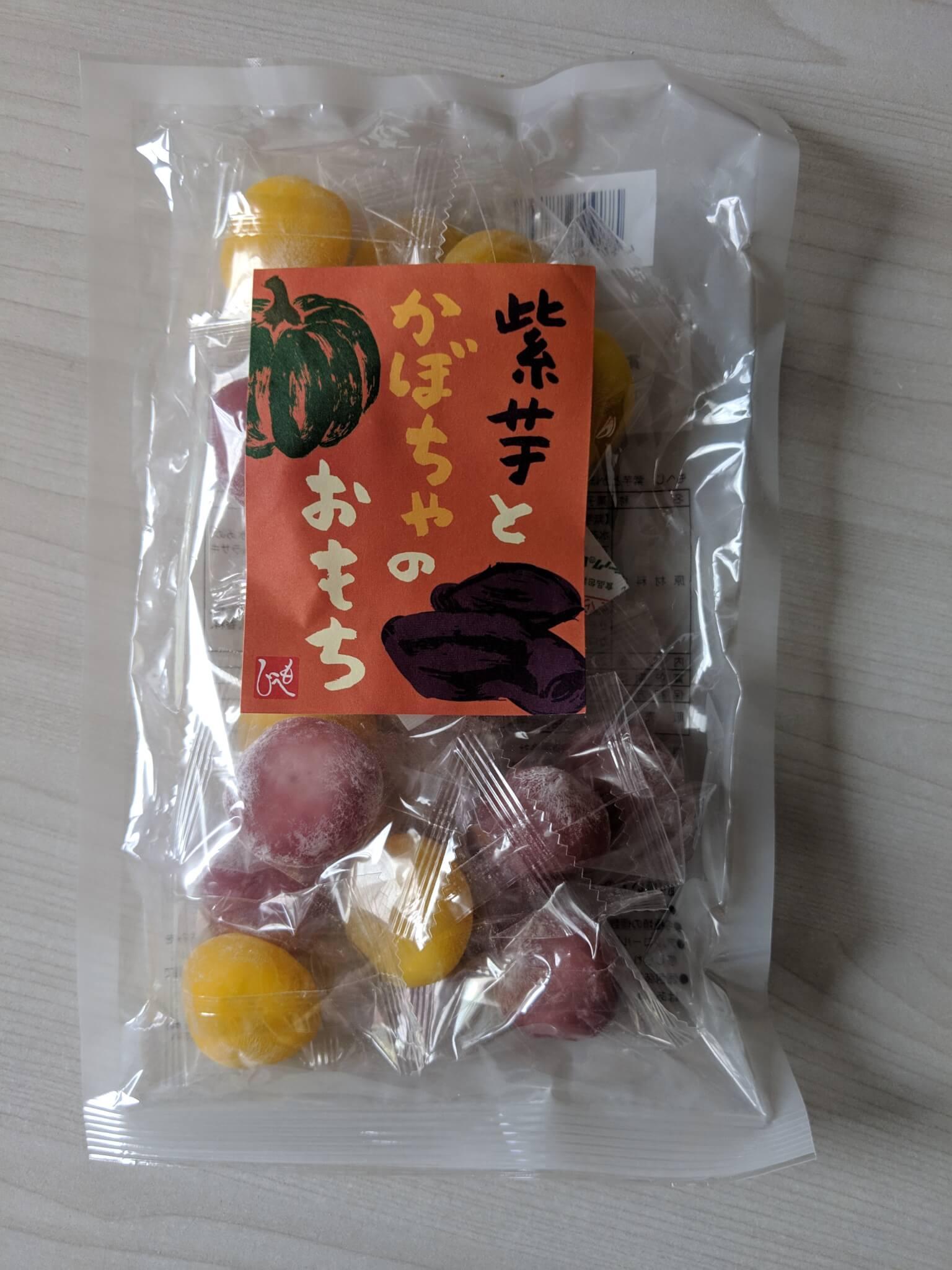 紫芋とかぼちゃのおもち