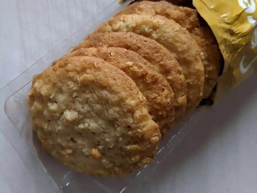 カルディ シリアルクッキー キャラメルカシューナッツ