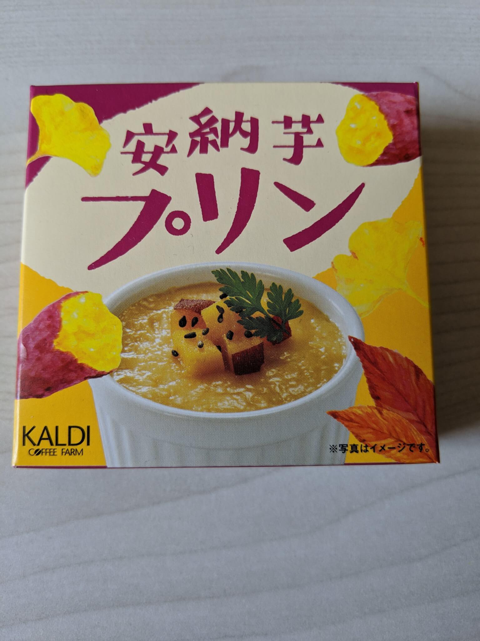 KALDI【安納芋プリン】