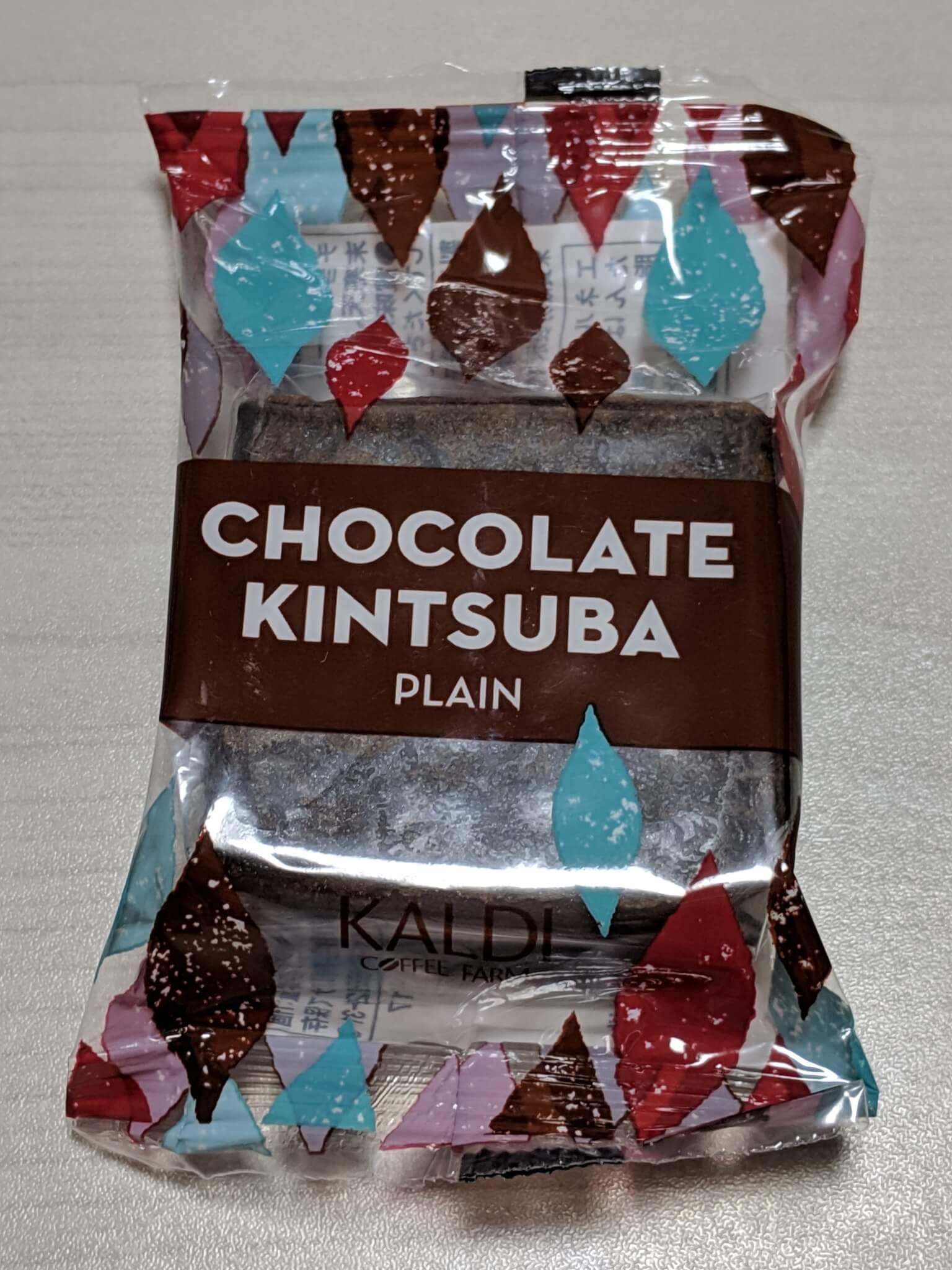 カルディのチョコレートきんつば