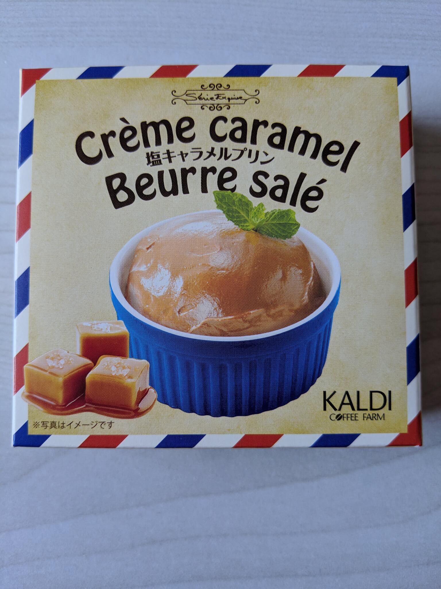 カルディの塩キャラメルプリン