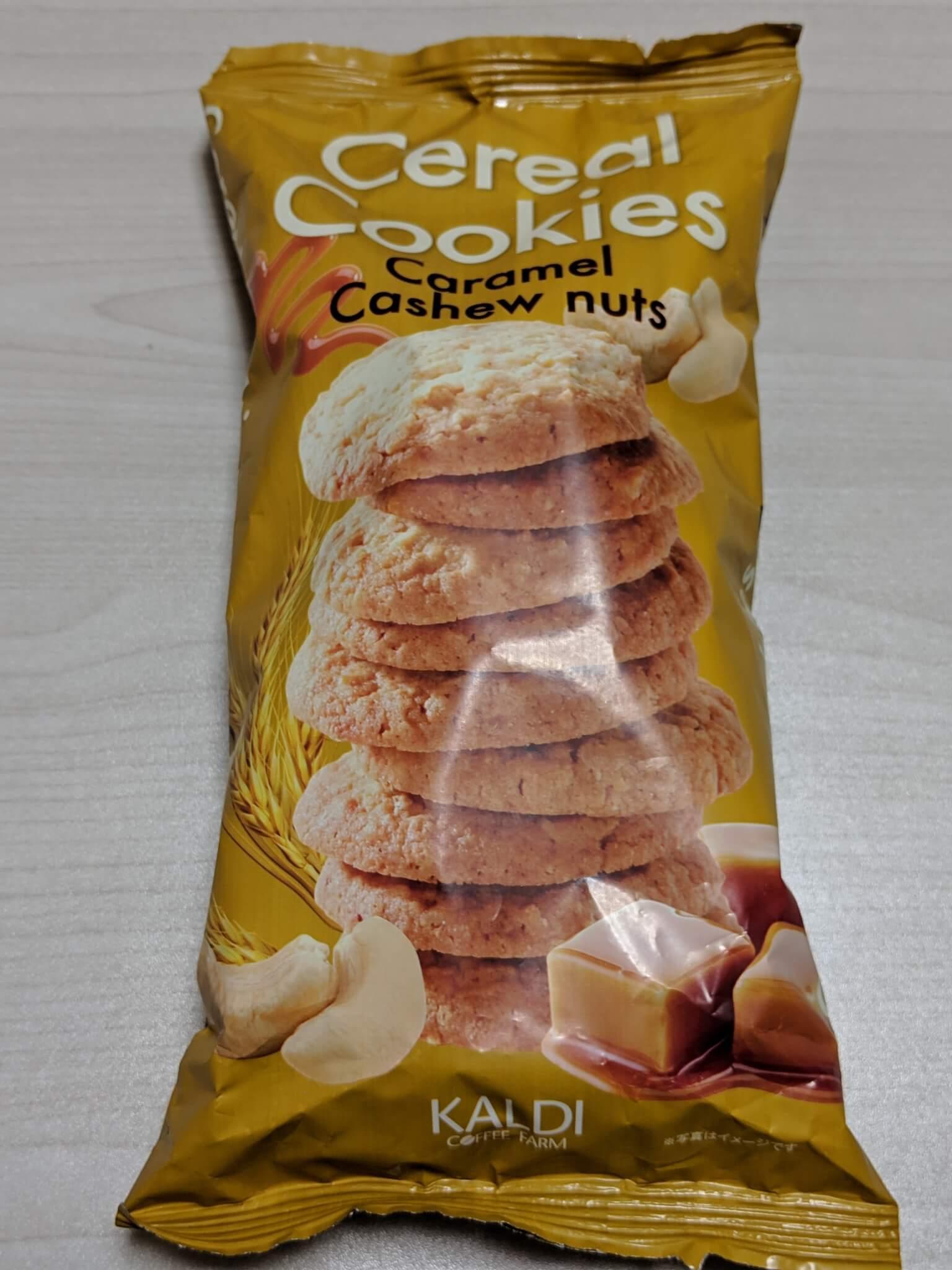 カルディのシリアルクッキー【キャラメルカシューナッツ】