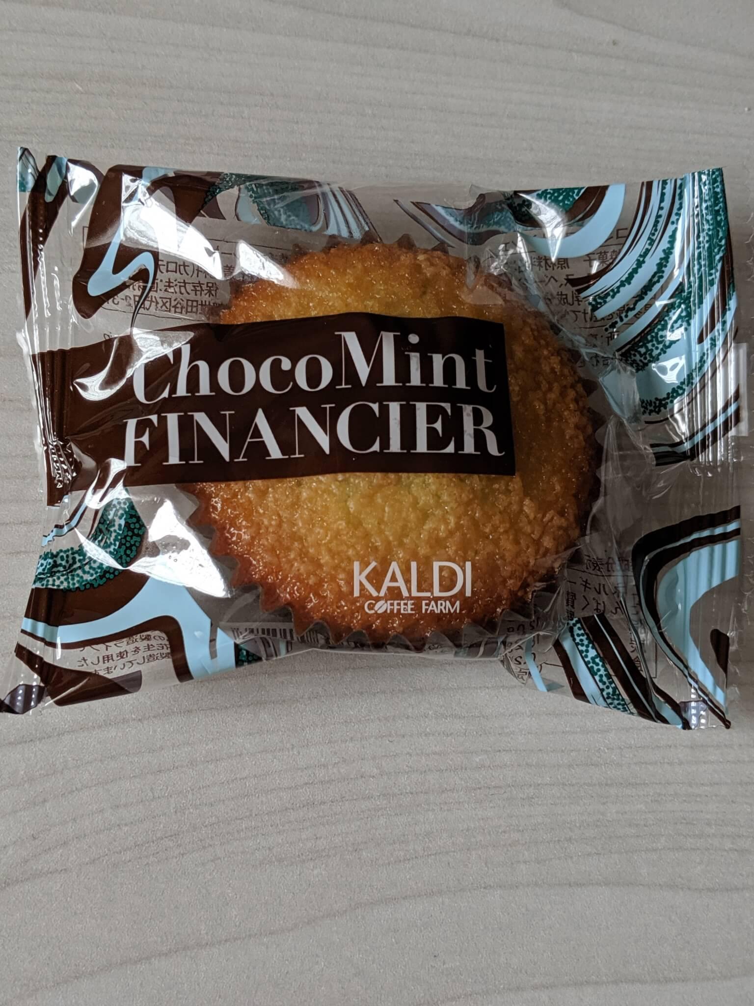 カルディのチョコミントフィナンシェ