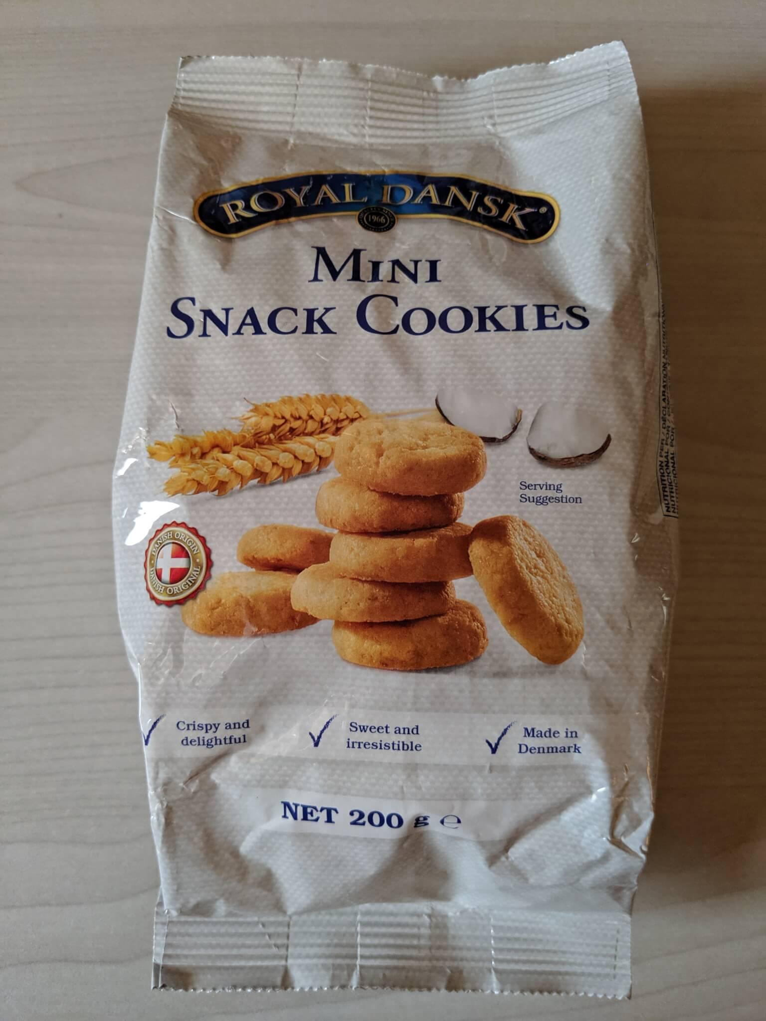 ロイヤルダンスクのミニクッキー
