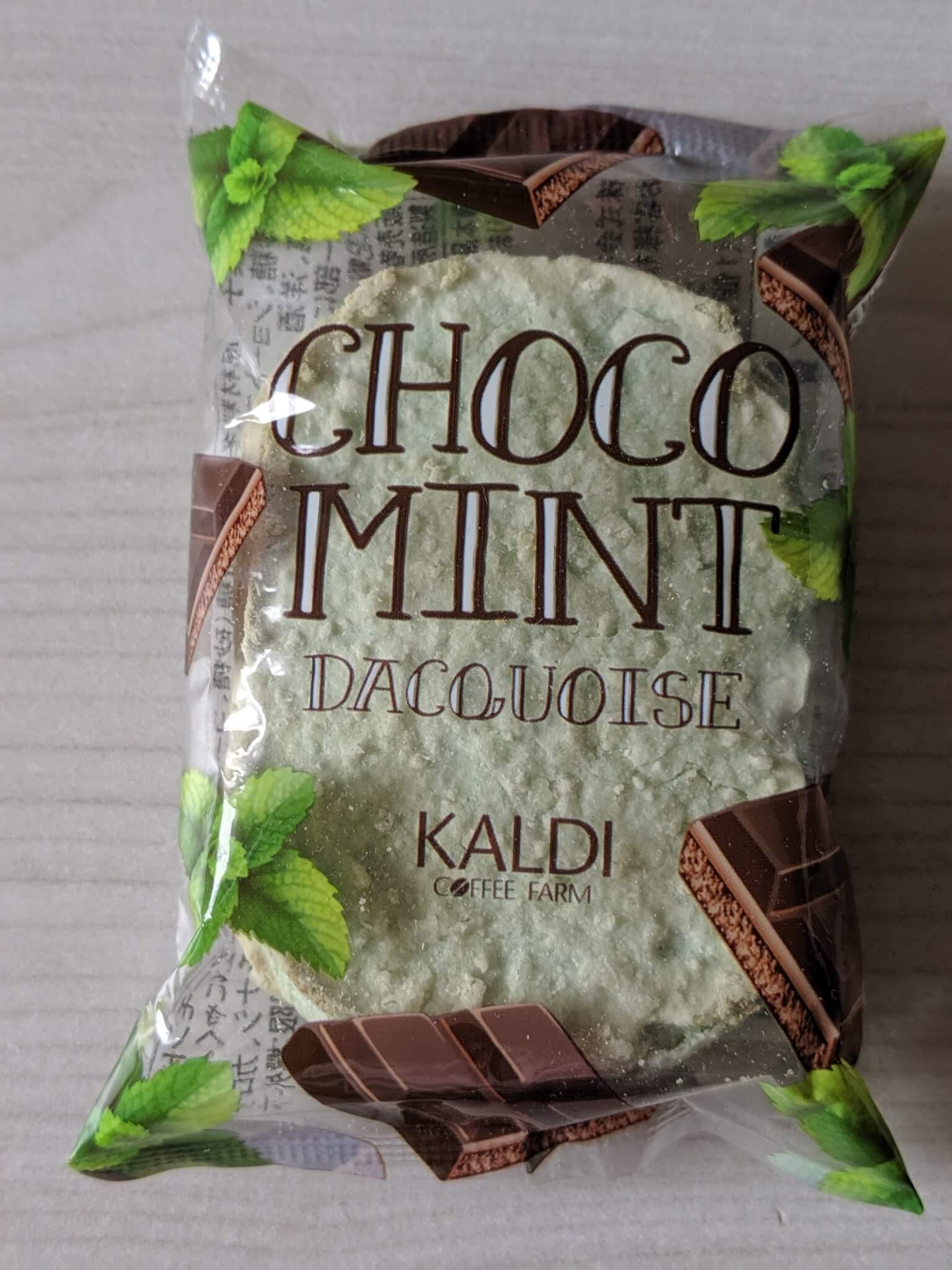 カルディのチョコミントダックワーズ