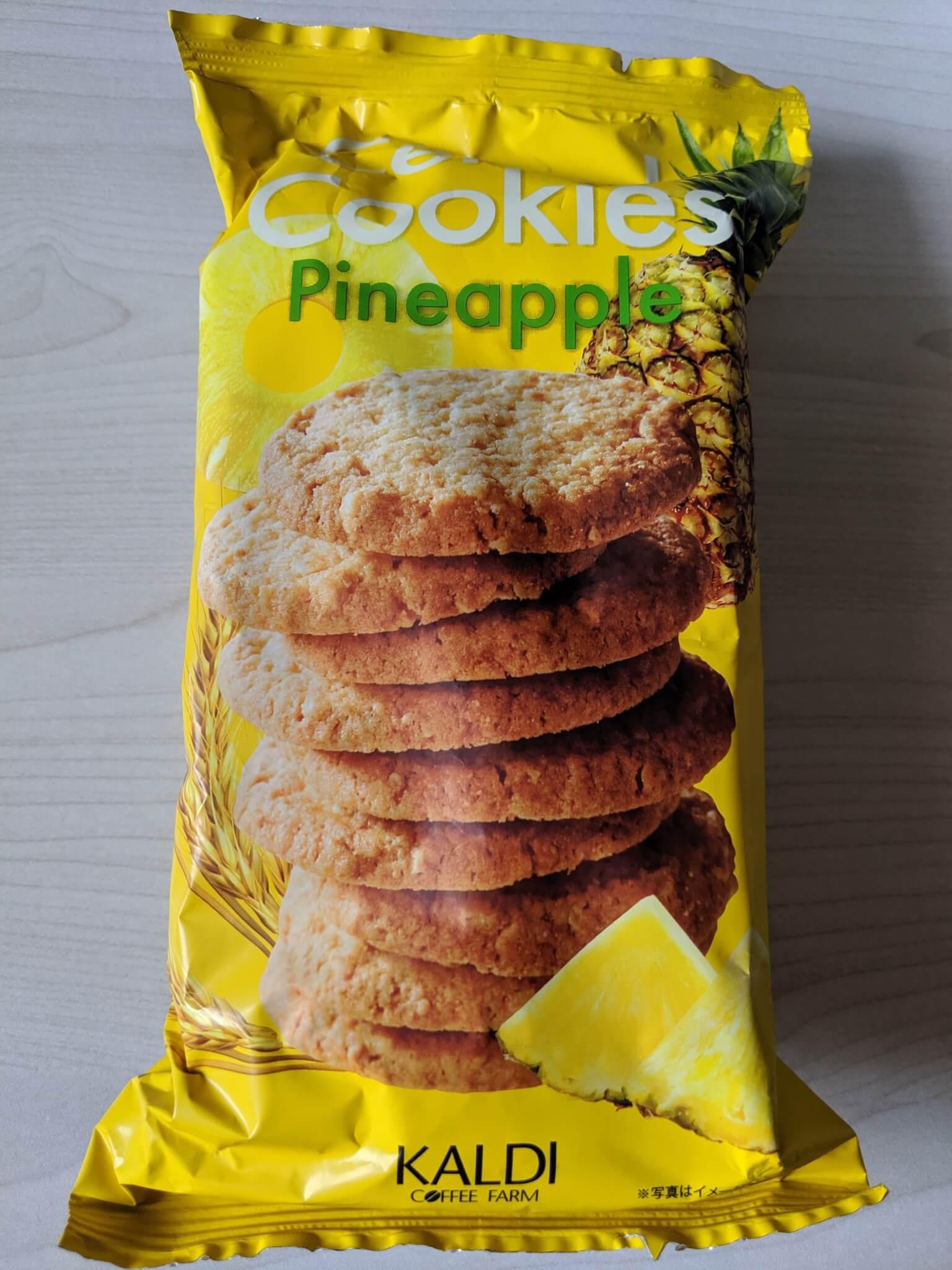 カルディの【シリアルクッキー】パイナップル