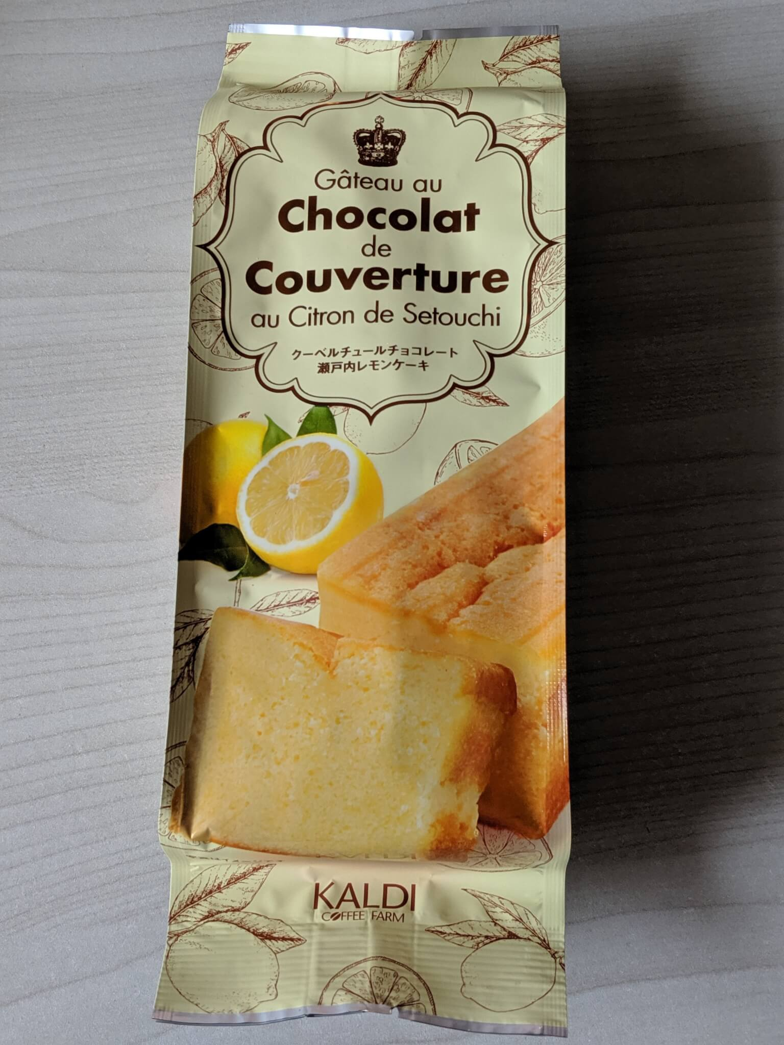 カルディのクーベルチュールチョコレート瀬戸内レモンケーキ