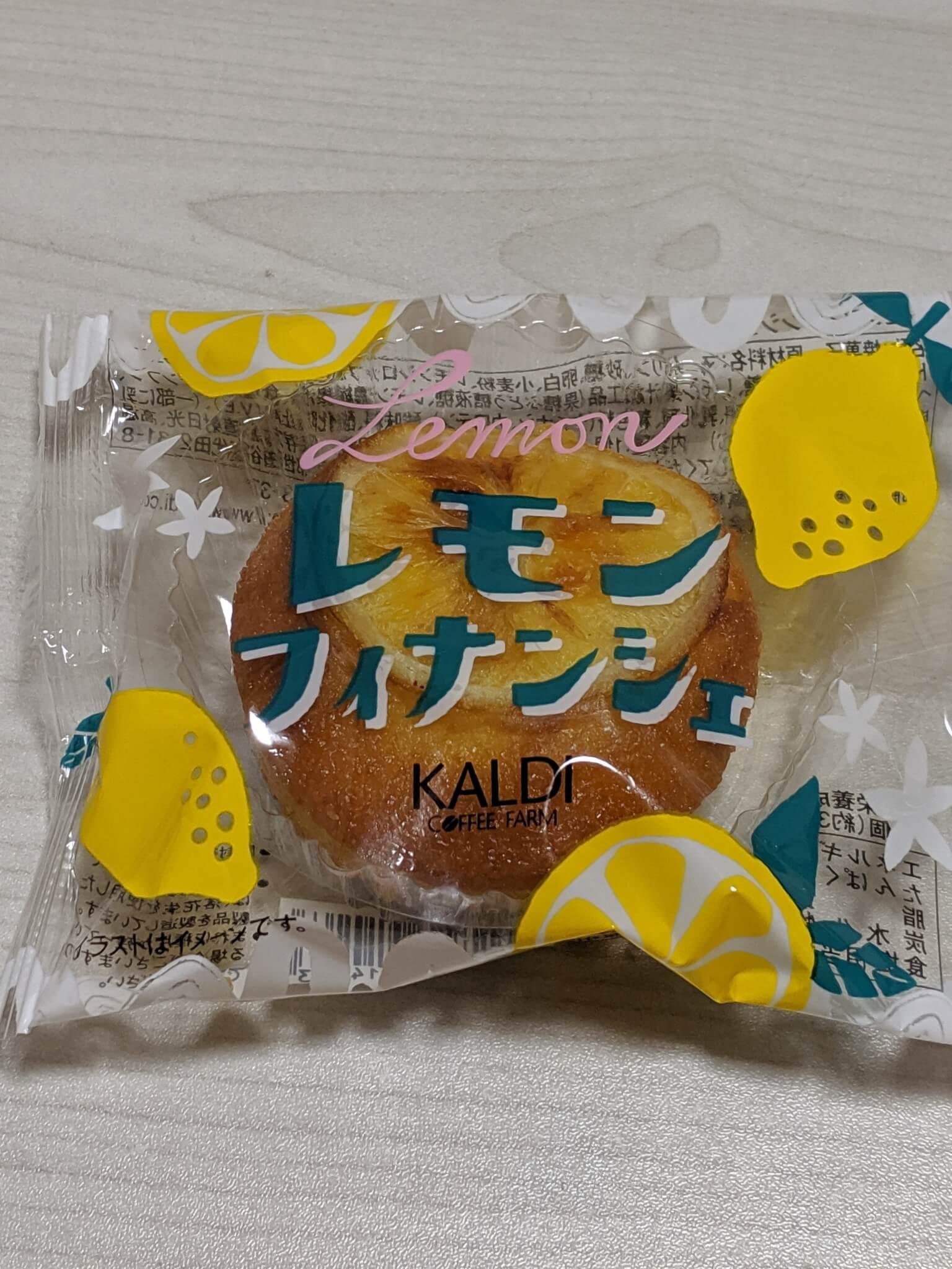 カルディのレモンフィナンシェ
