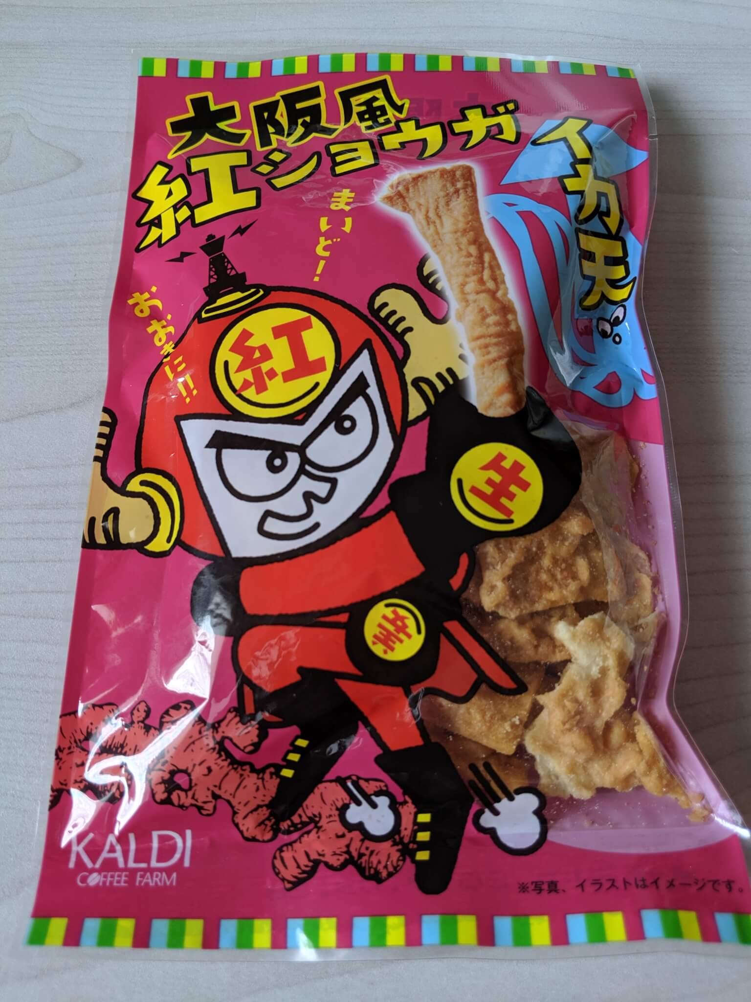 カルディの大阪風紅ショウガイカ天
