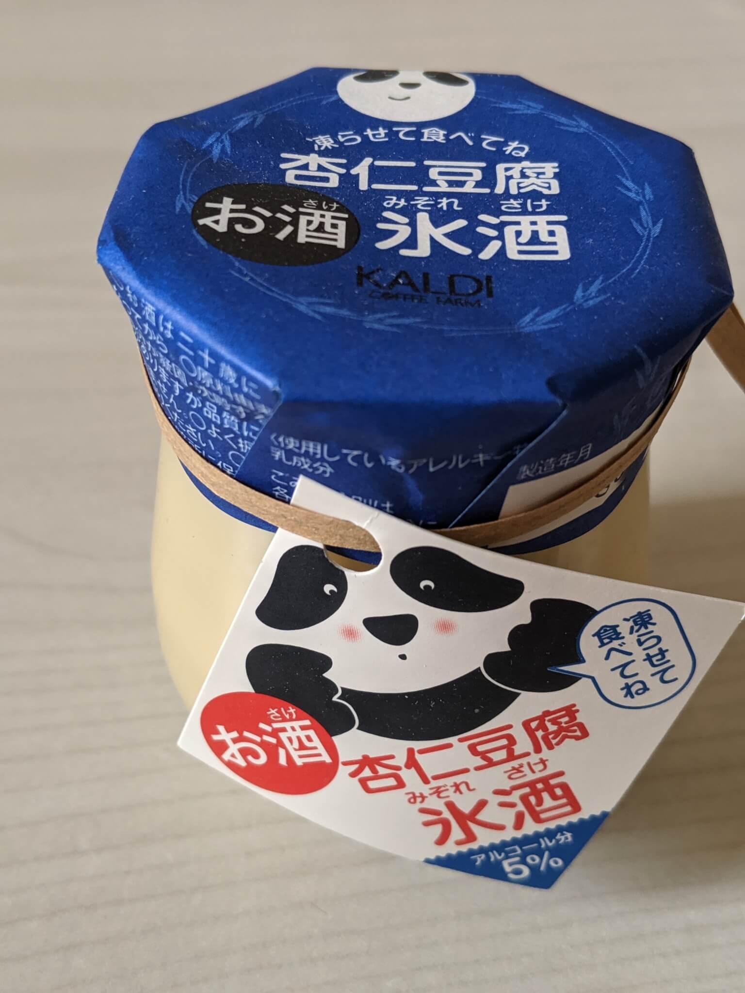 カルディの杏仁豆腐 氷酒