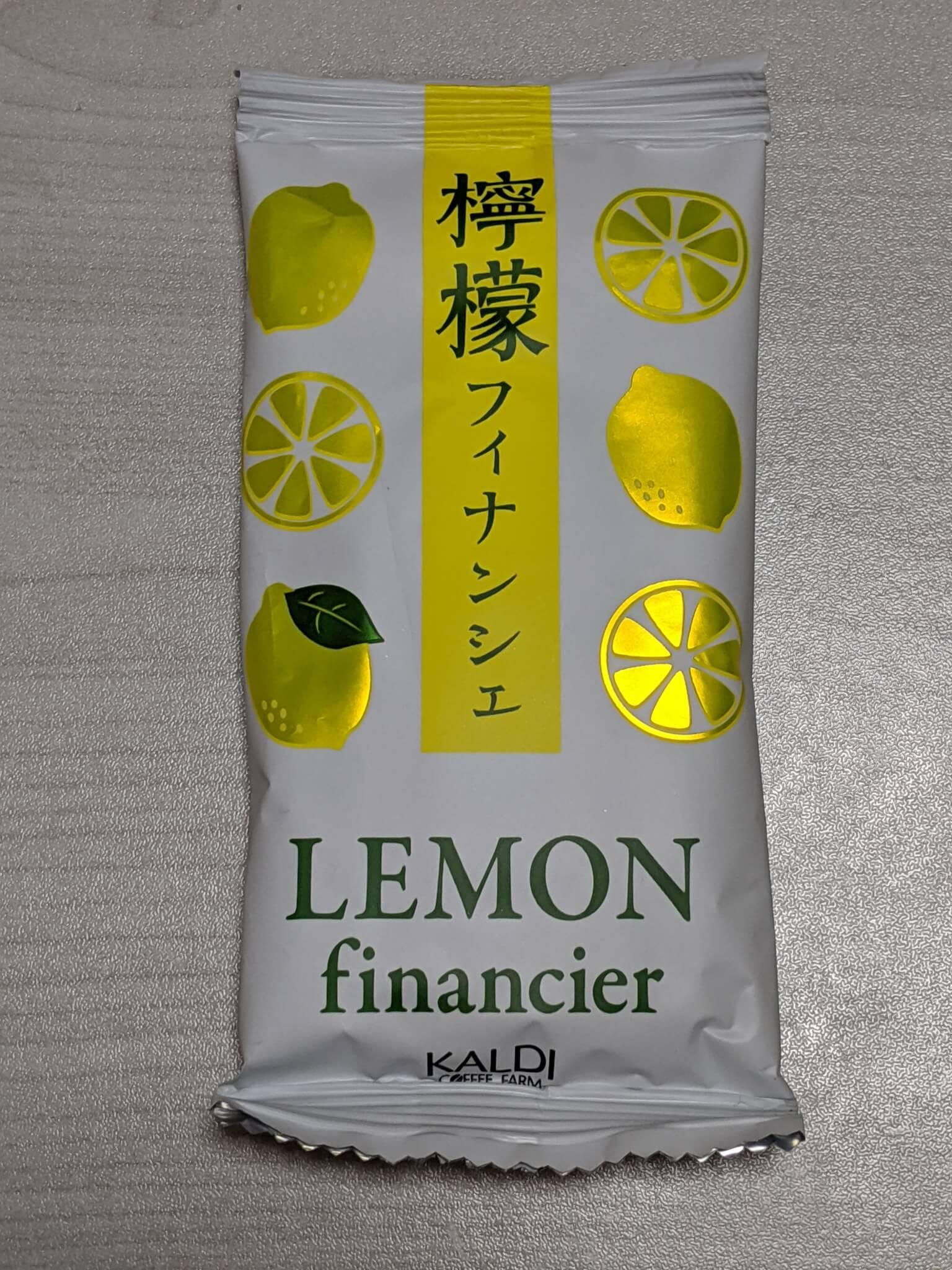 カルディの檸檬フィナンシェ