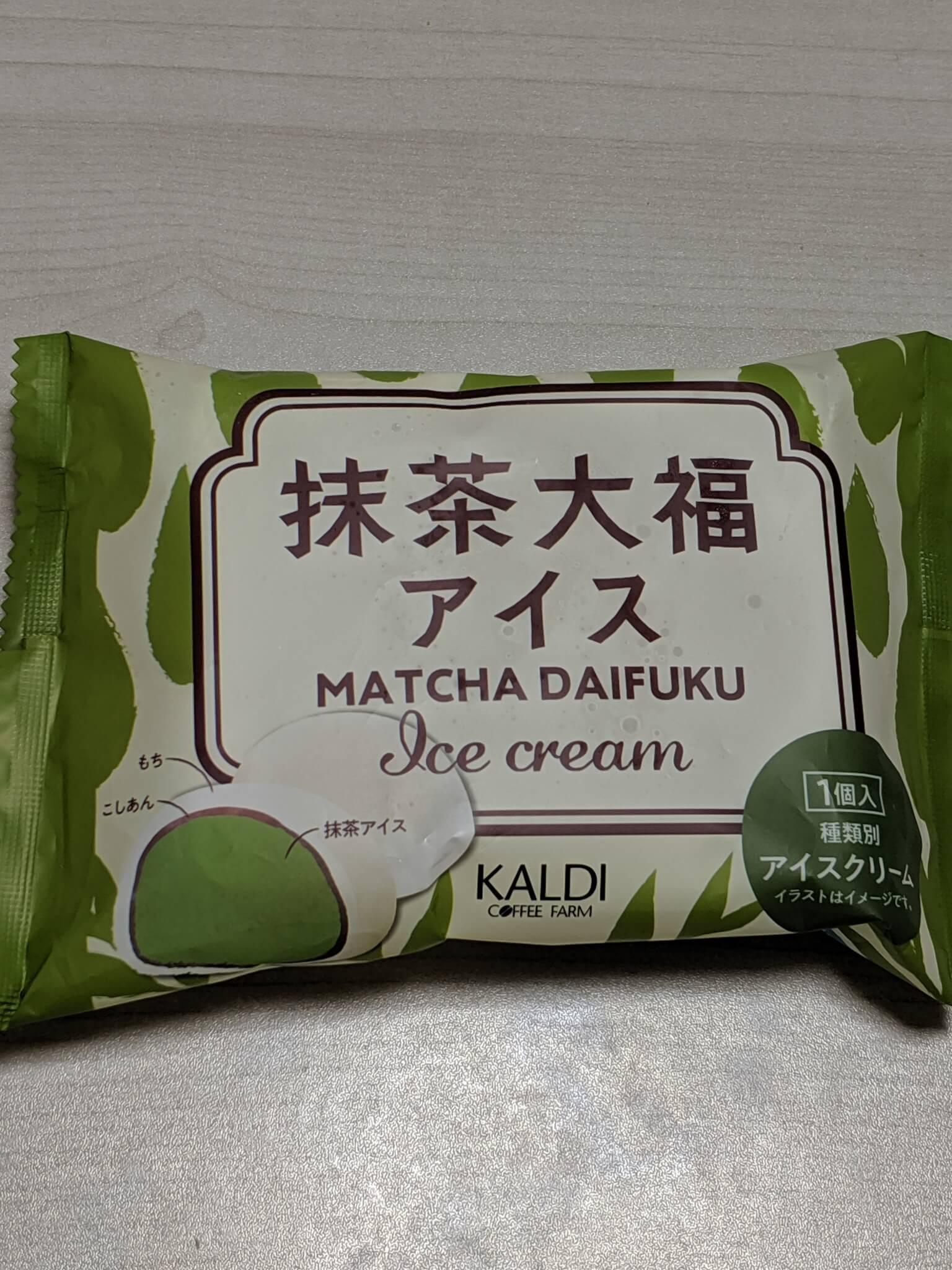 カルディの抹茶大福アイス