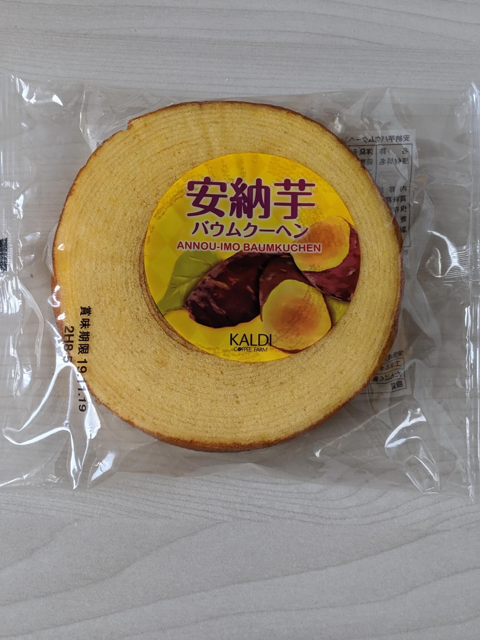 カルディの安納芋バウムクーヘン
