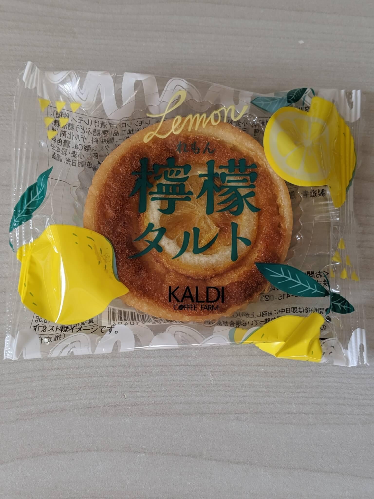 カルディの檸檬タルト