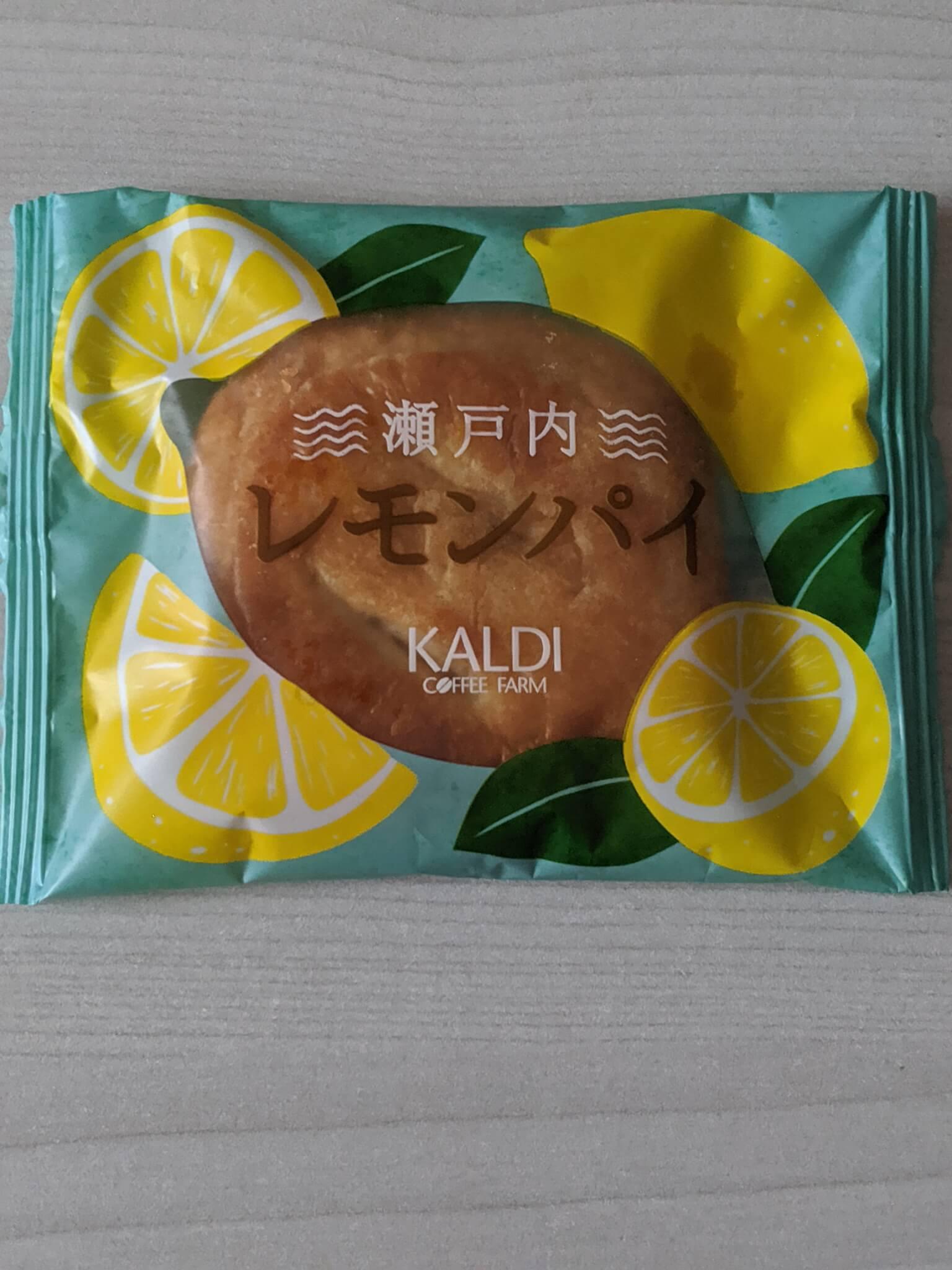 カルディの瀬戸内レモンパイ