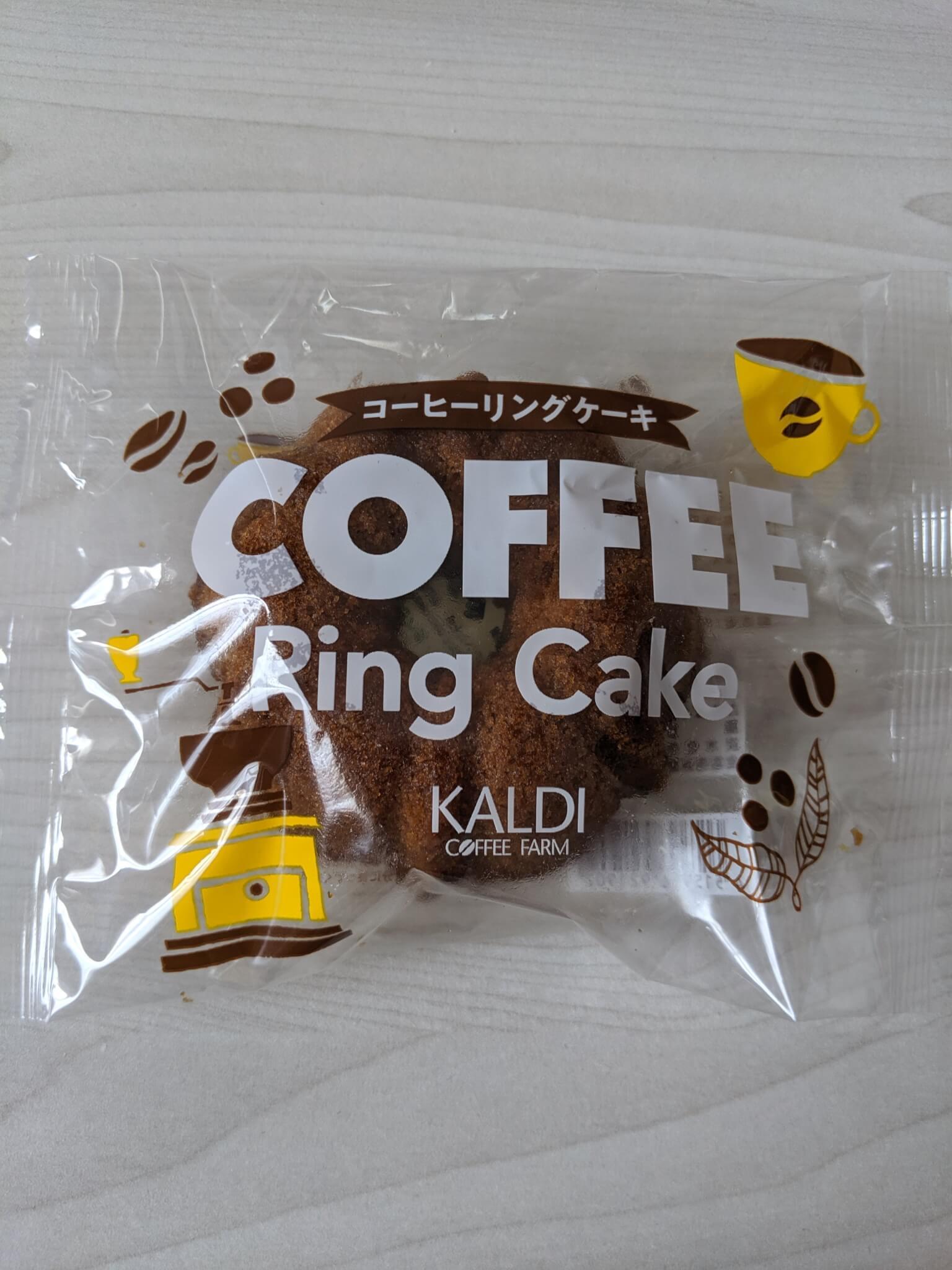 カルディのコーヒーリングケーキ