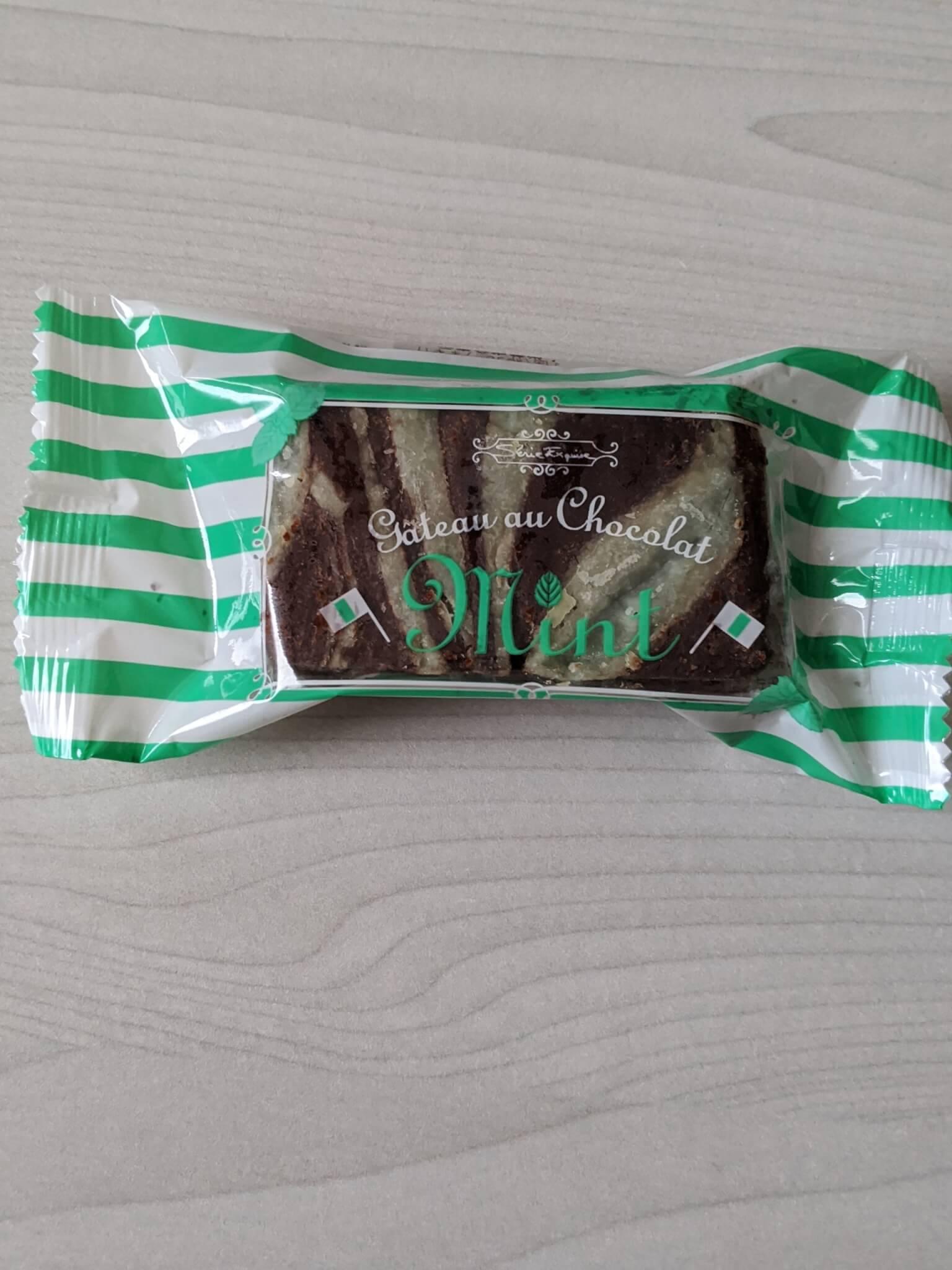 セリエキスキーズのガトーオーショコラミント