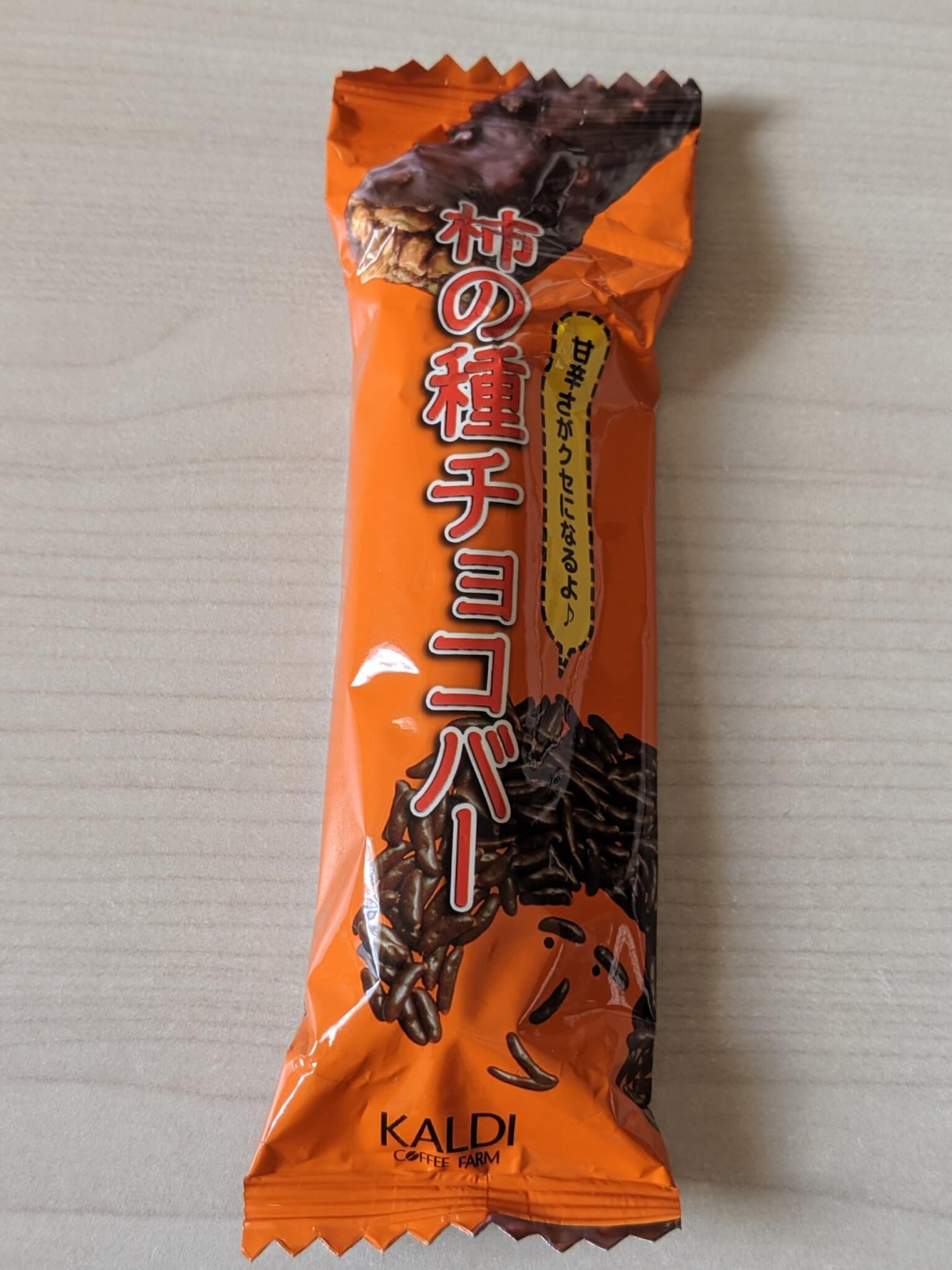 カルディの柿の種チョコバー