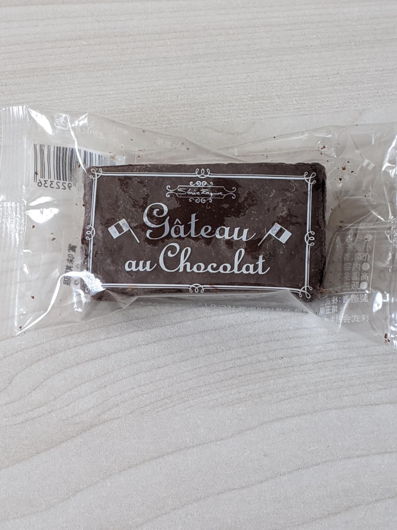 セリエキスキーズのガトーオーショコラ