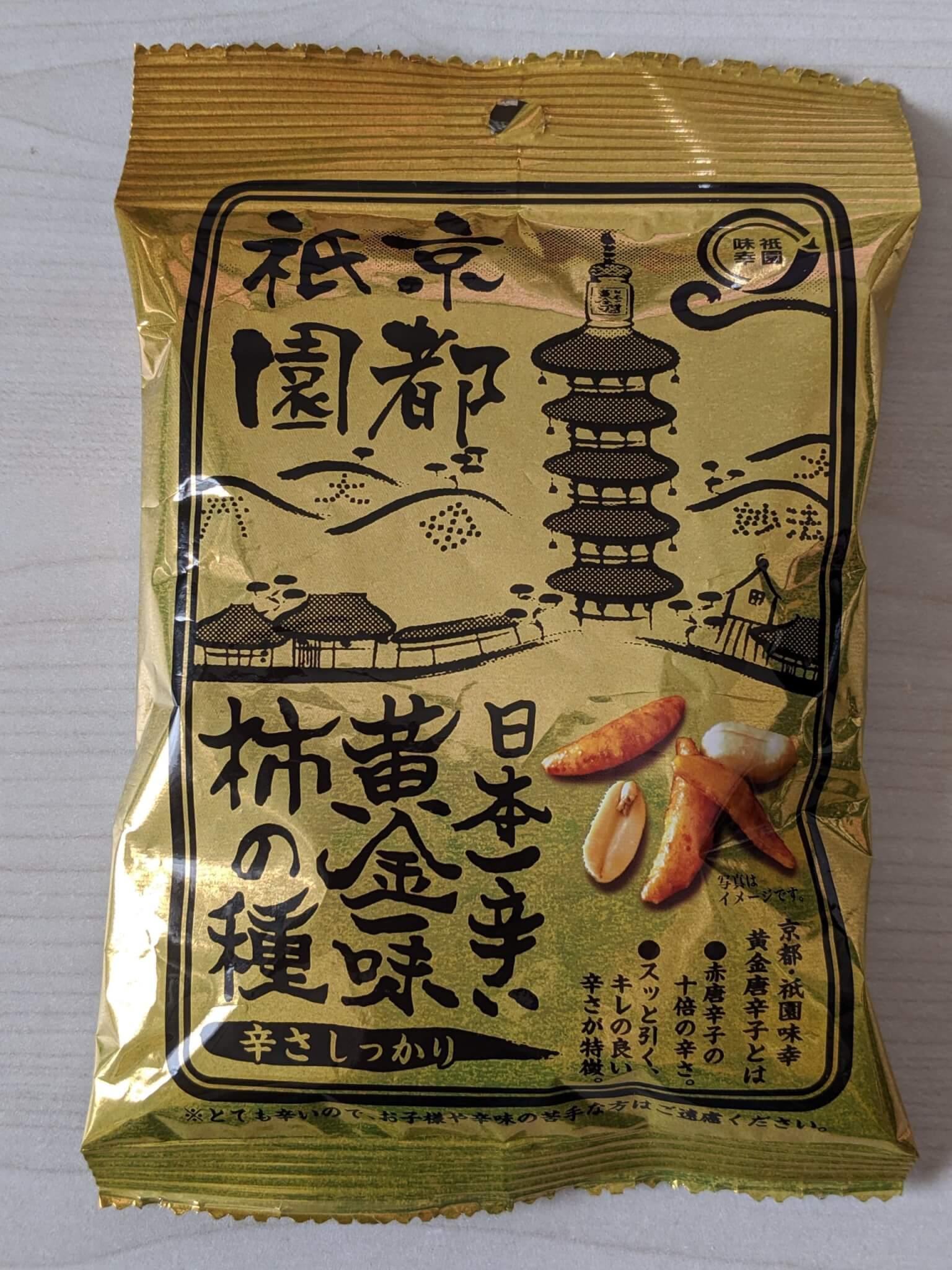 三真の日本一辛い黄金一味柿の種