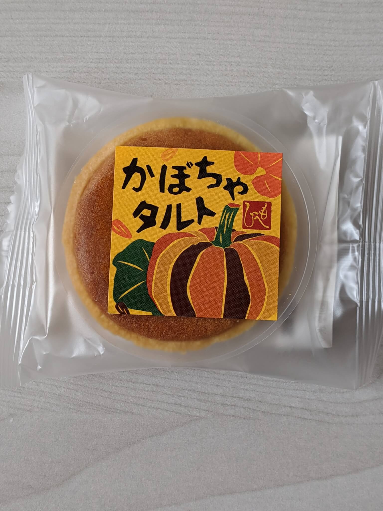 カルディ もへじのかぼちゃタルト