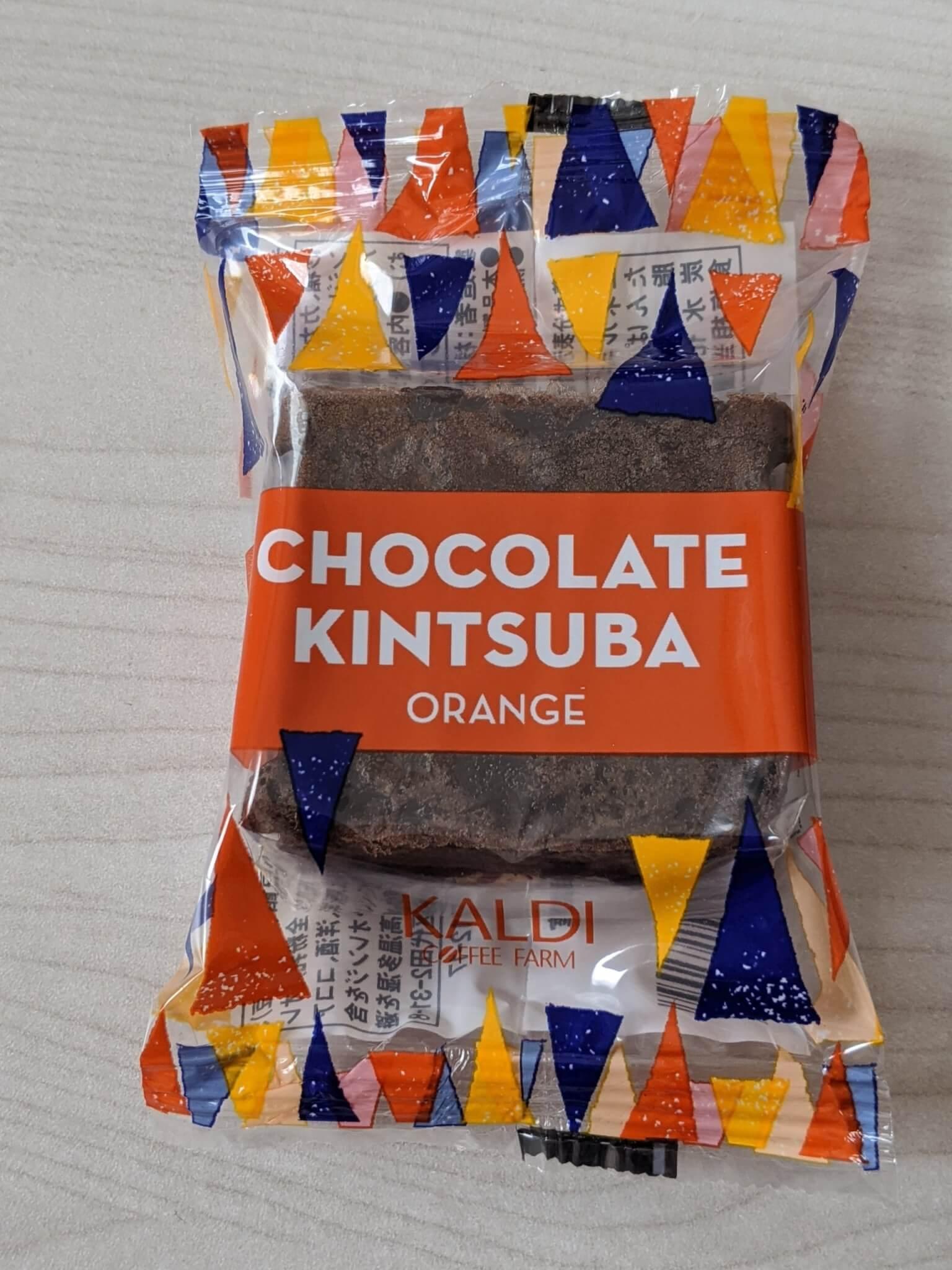 カルディ チョコレートきんつばオレンジ