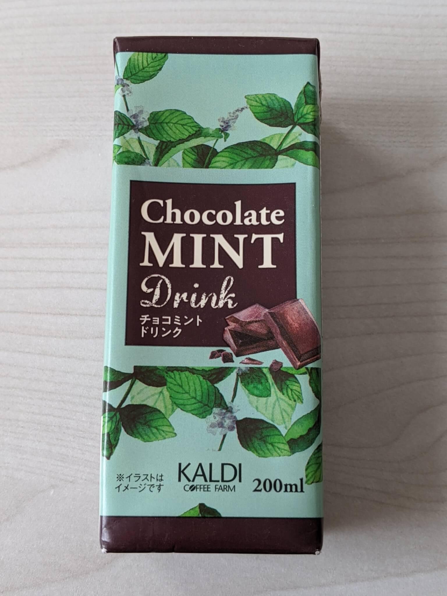 カルディ チョコミントドリンク