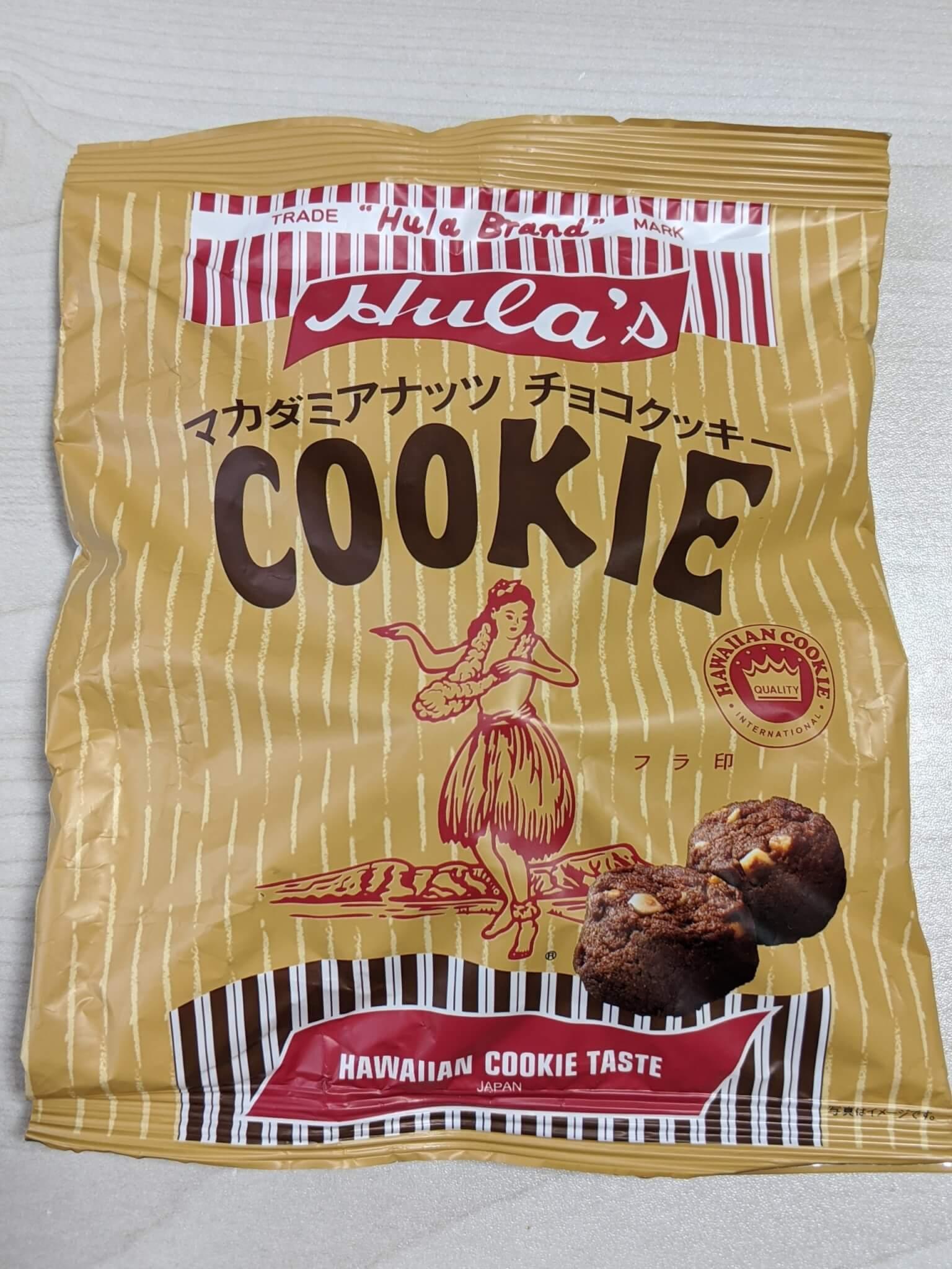 フラ印マカダミアナッツチョコクッキー