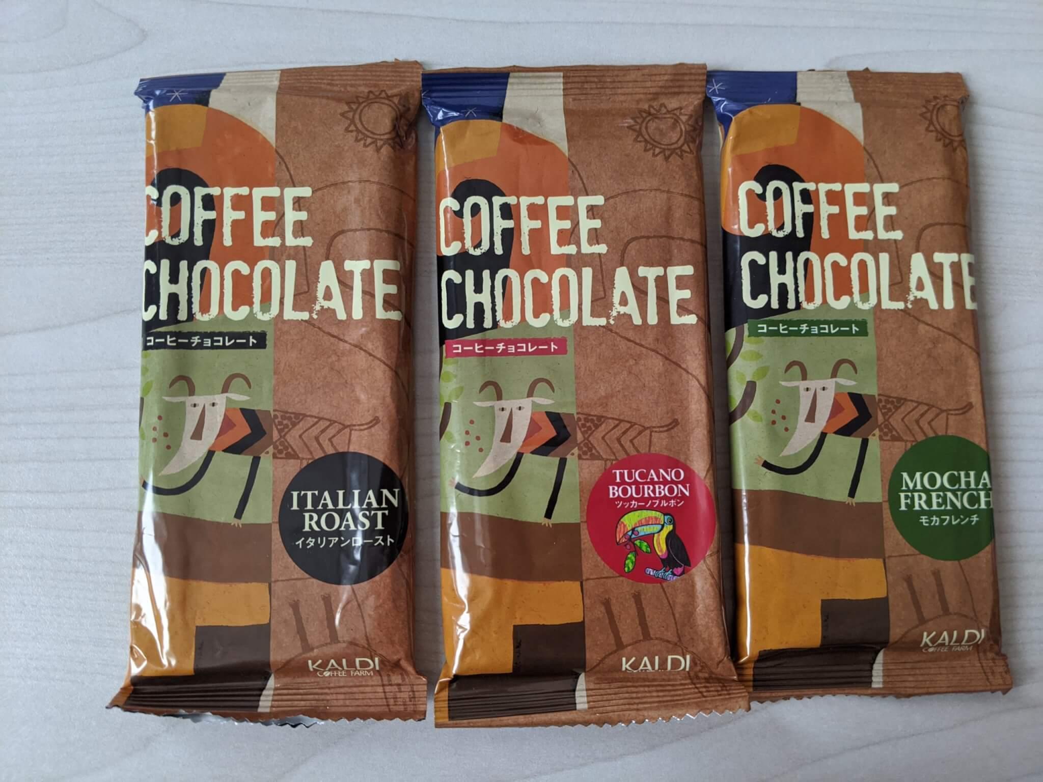 カルディ コーヒーチョコレート
