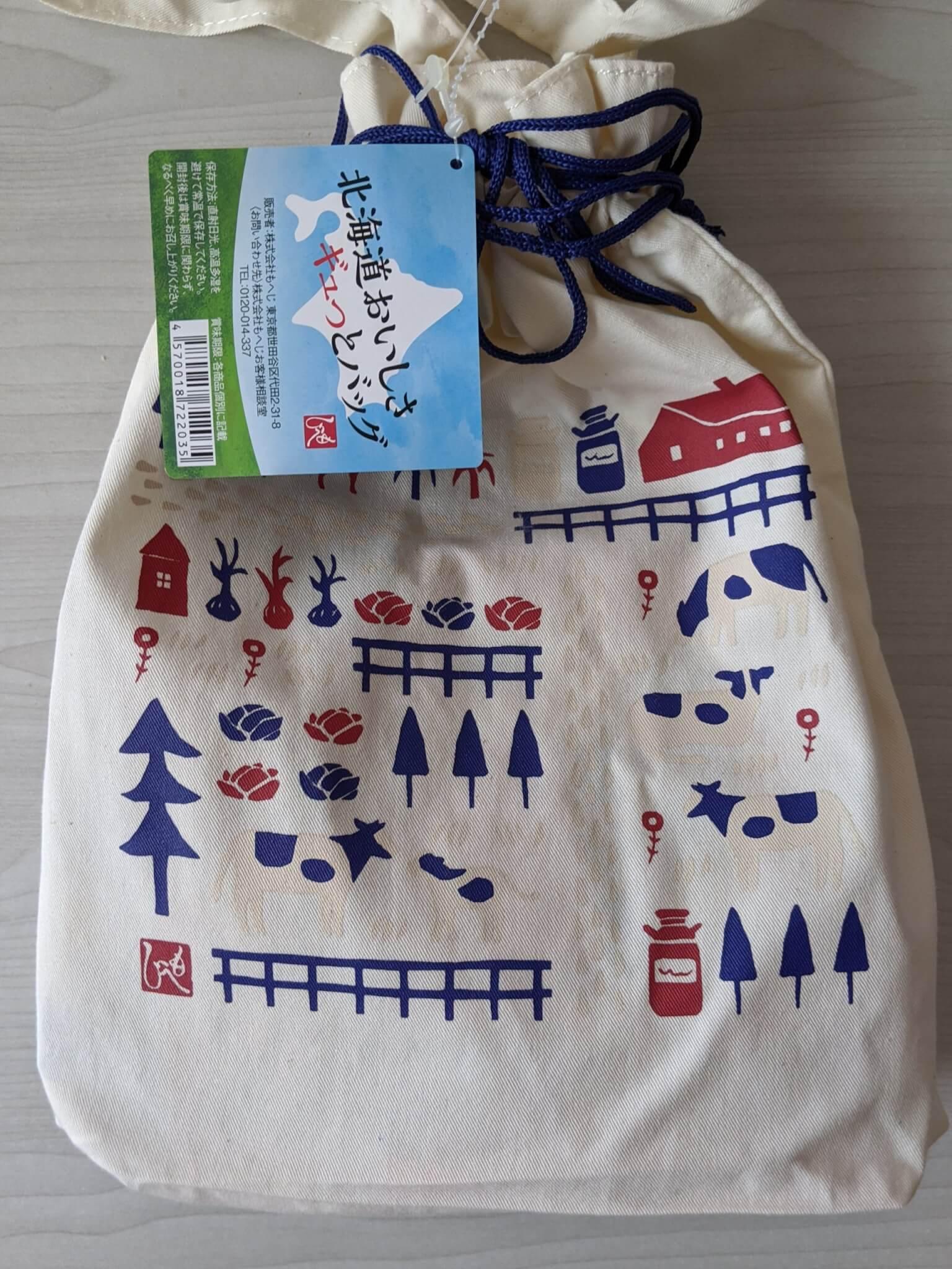 もへじ 北海道おいしさギュッとバッグ