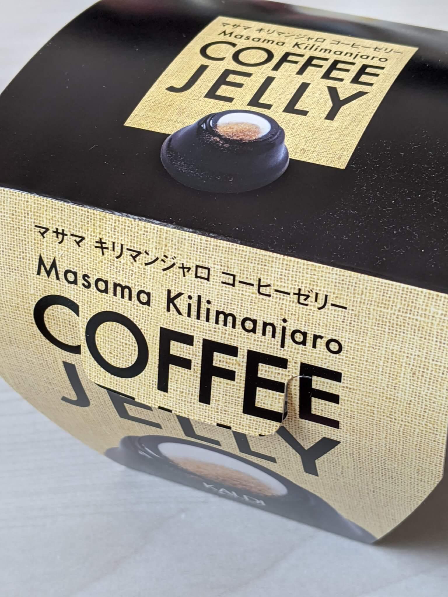 カルディ マサマキリマンジャロコーヒーゼリー