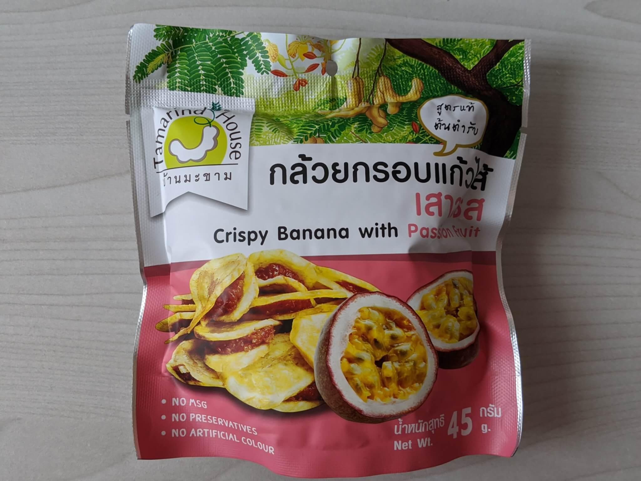 タマリンドハウス バナナチップサンド パッションフルーツ