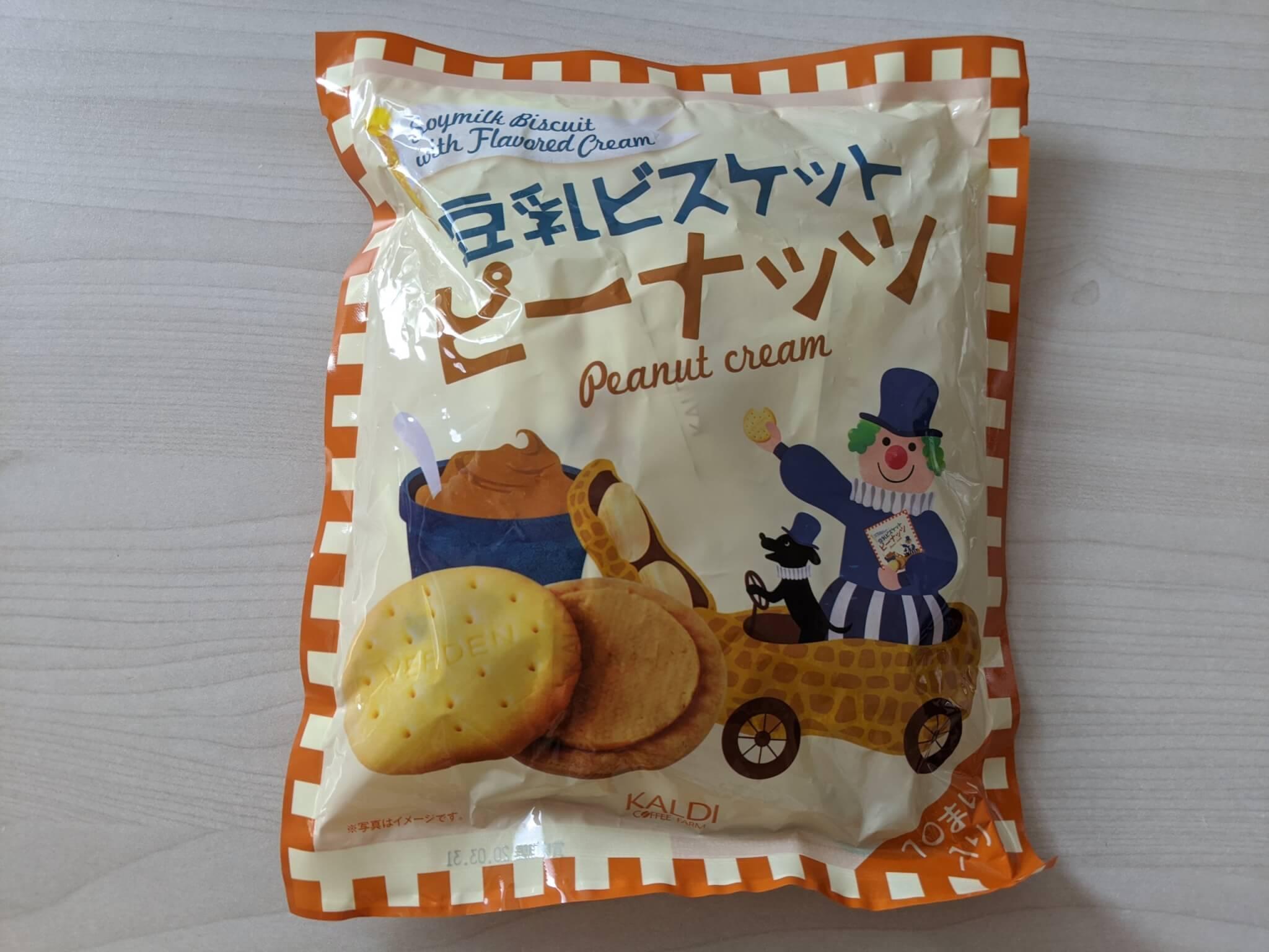 カルディ 豆乳ビスケットピーナッツ