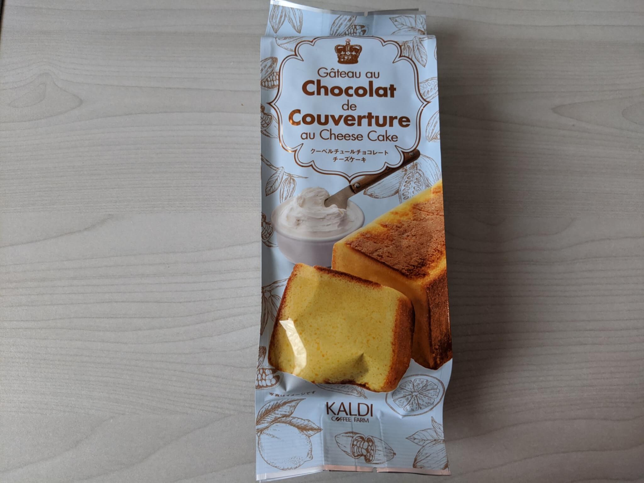 カルディ クーベルチュールチョコレートチーズケーキ