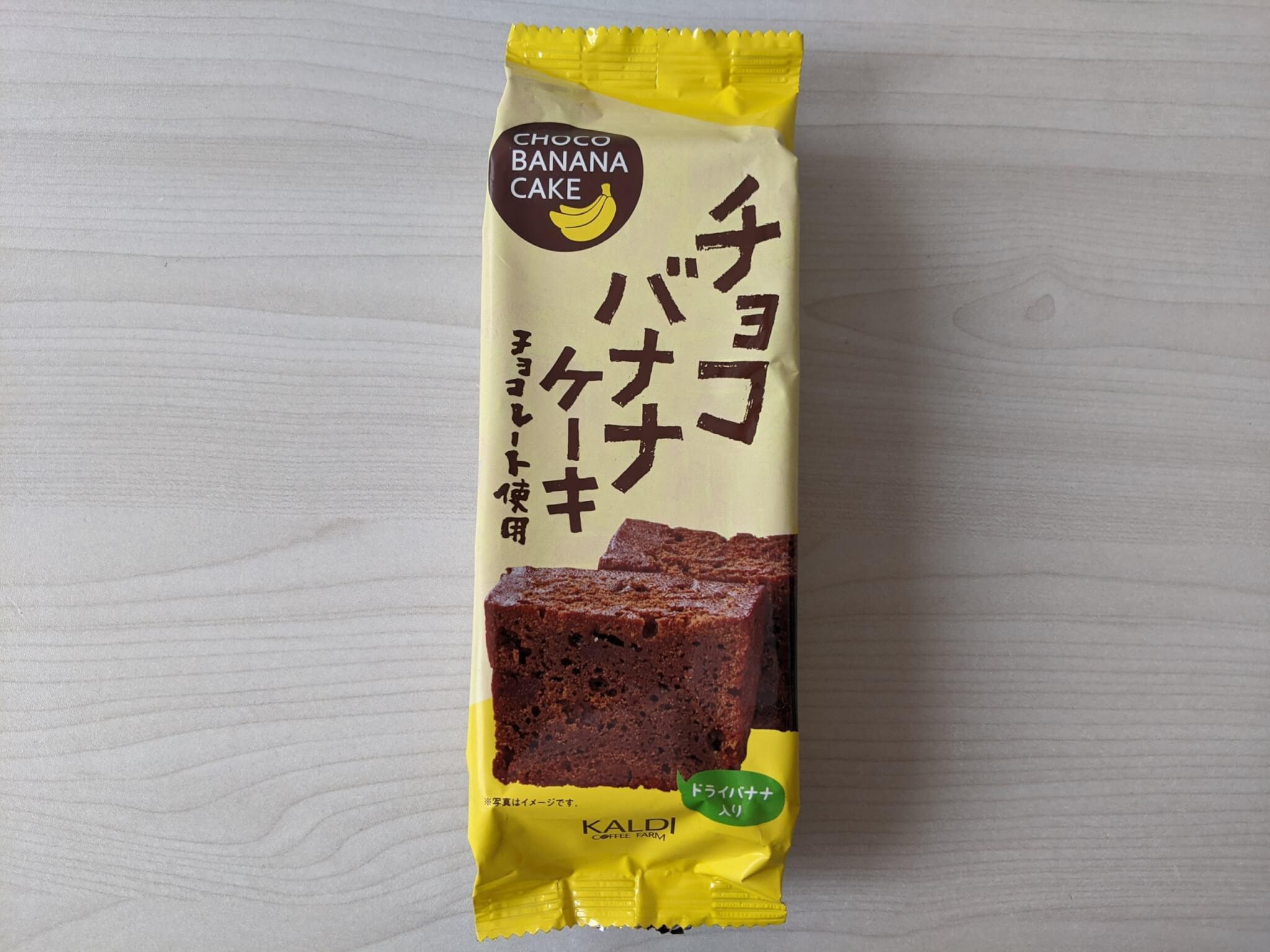 カルディ チョコバナナケーキ
