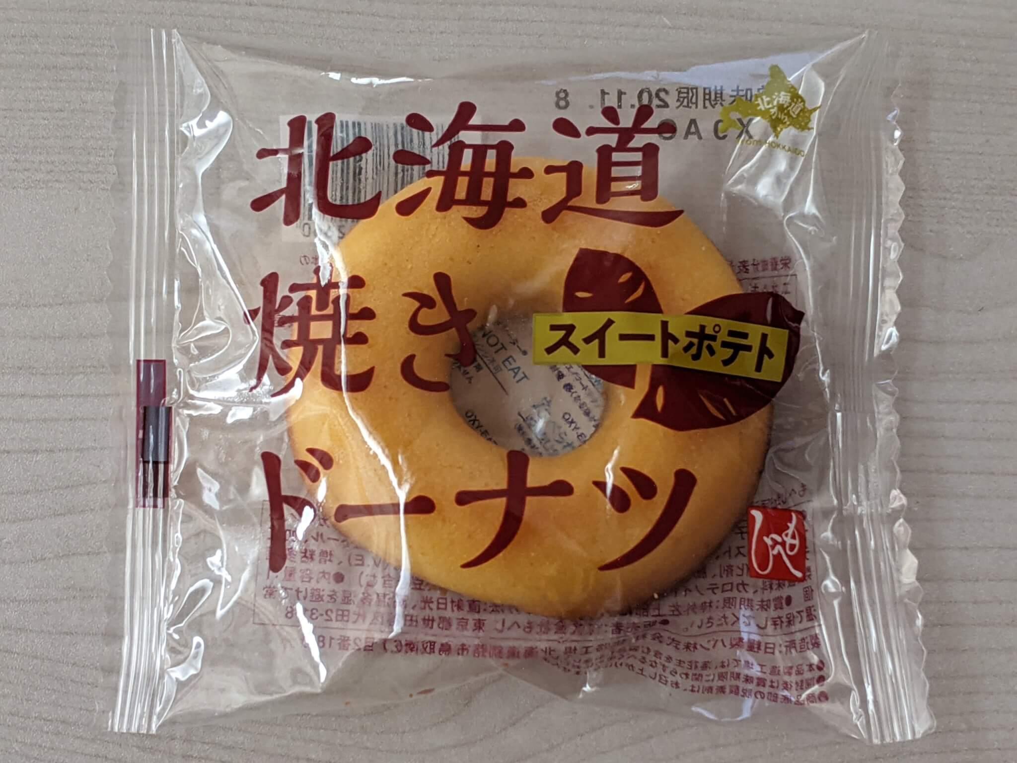 カルディ もへじ 北海道焼きドーナツスイートポテト