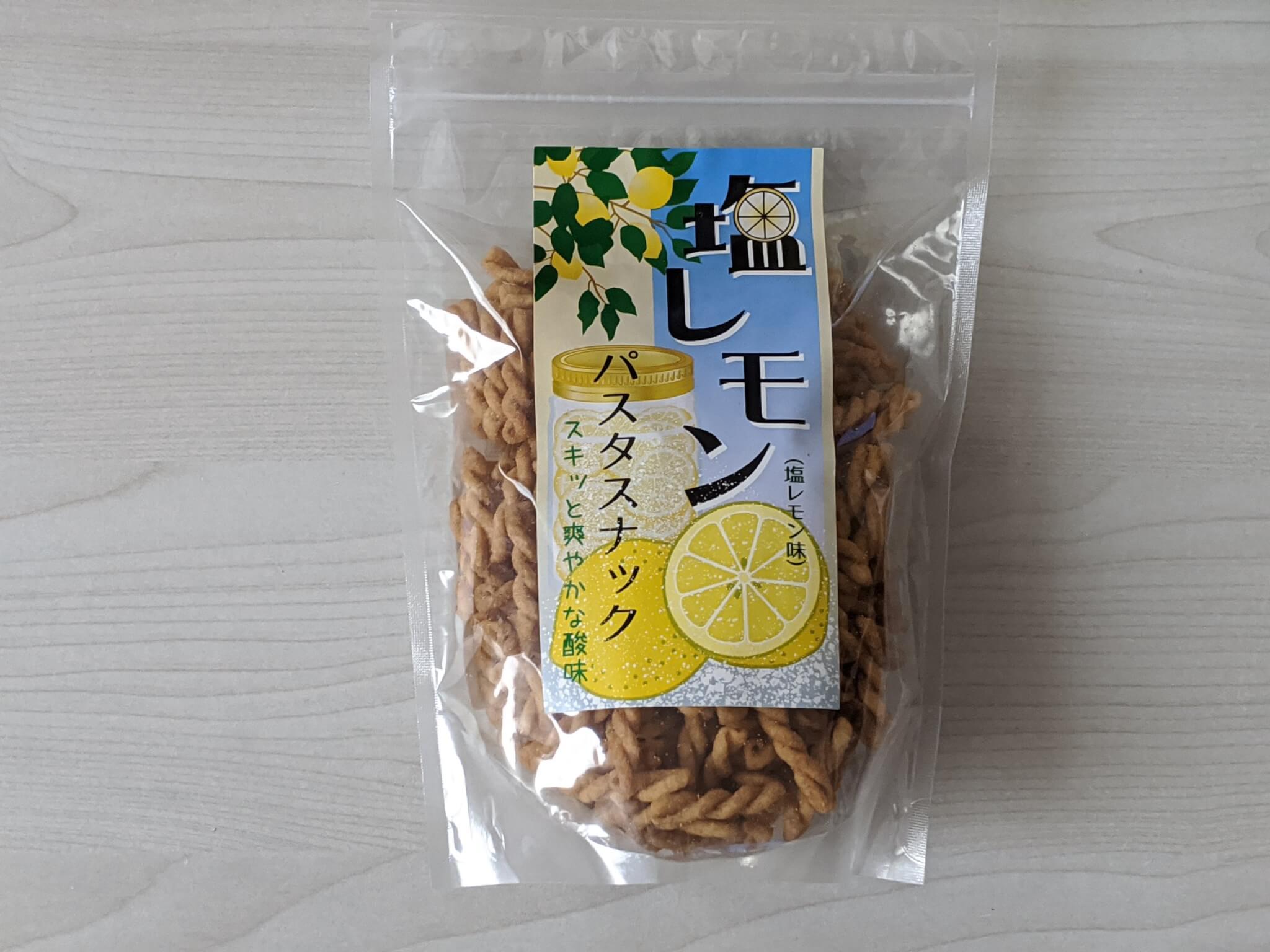 カルディ パスタスナック 塩レモン