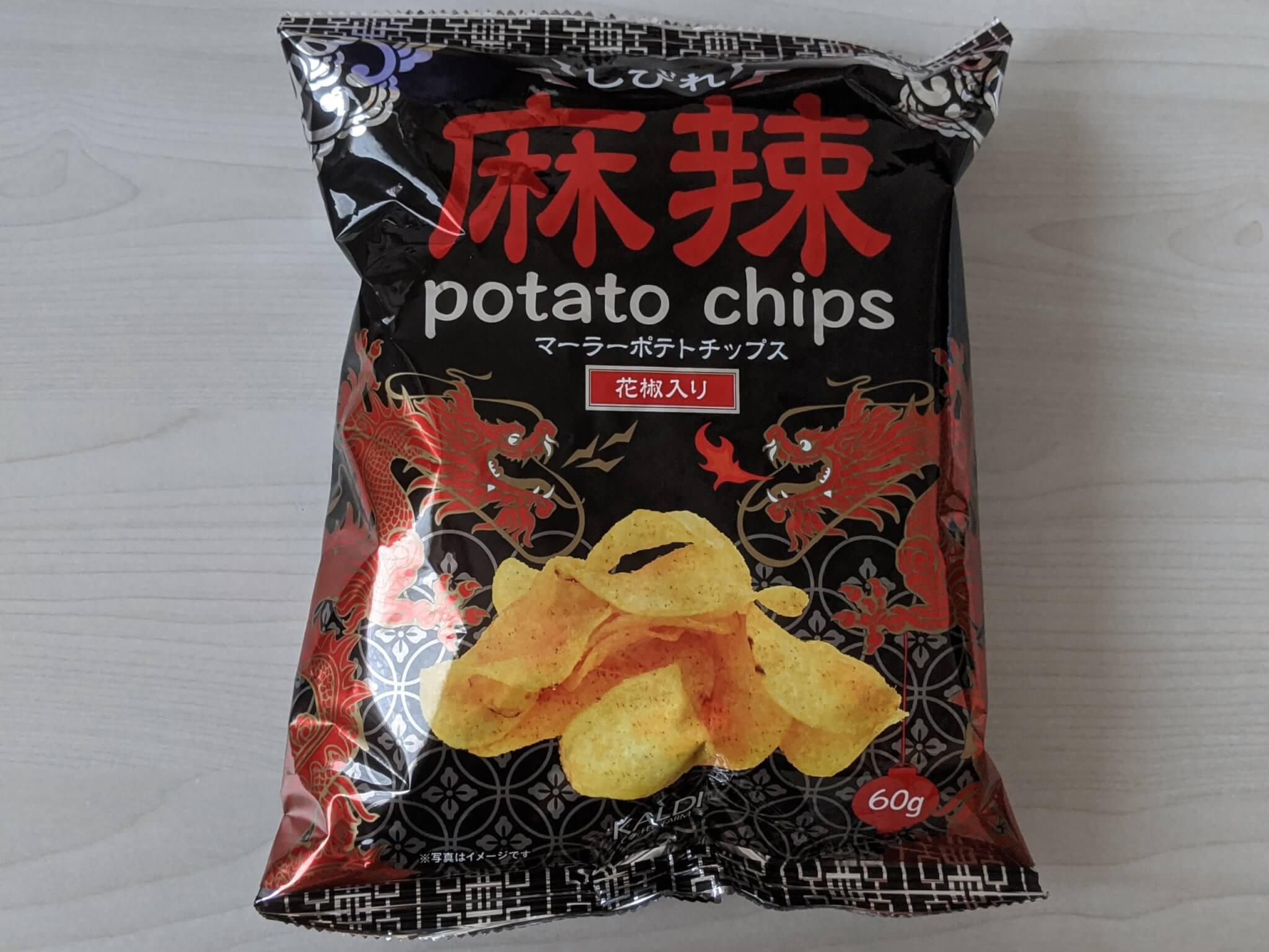 カルディ しびれ麻辣ポテトチップス