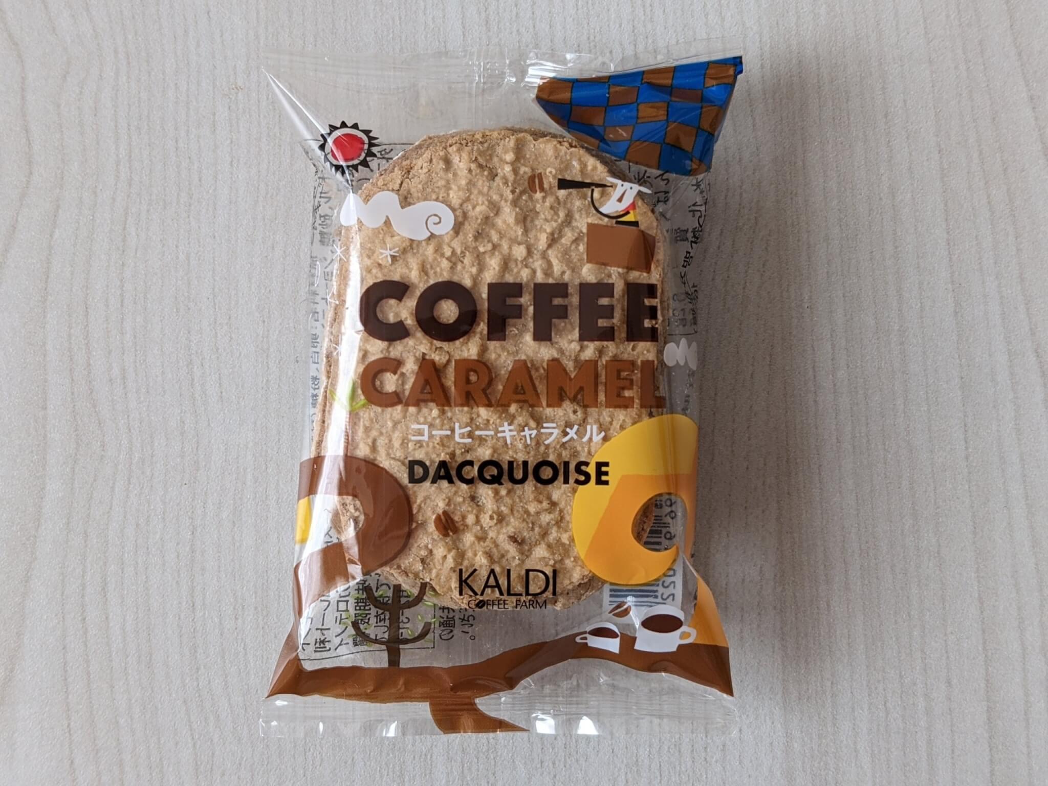 カルディ コーヒーキャラメルダックワーズ
