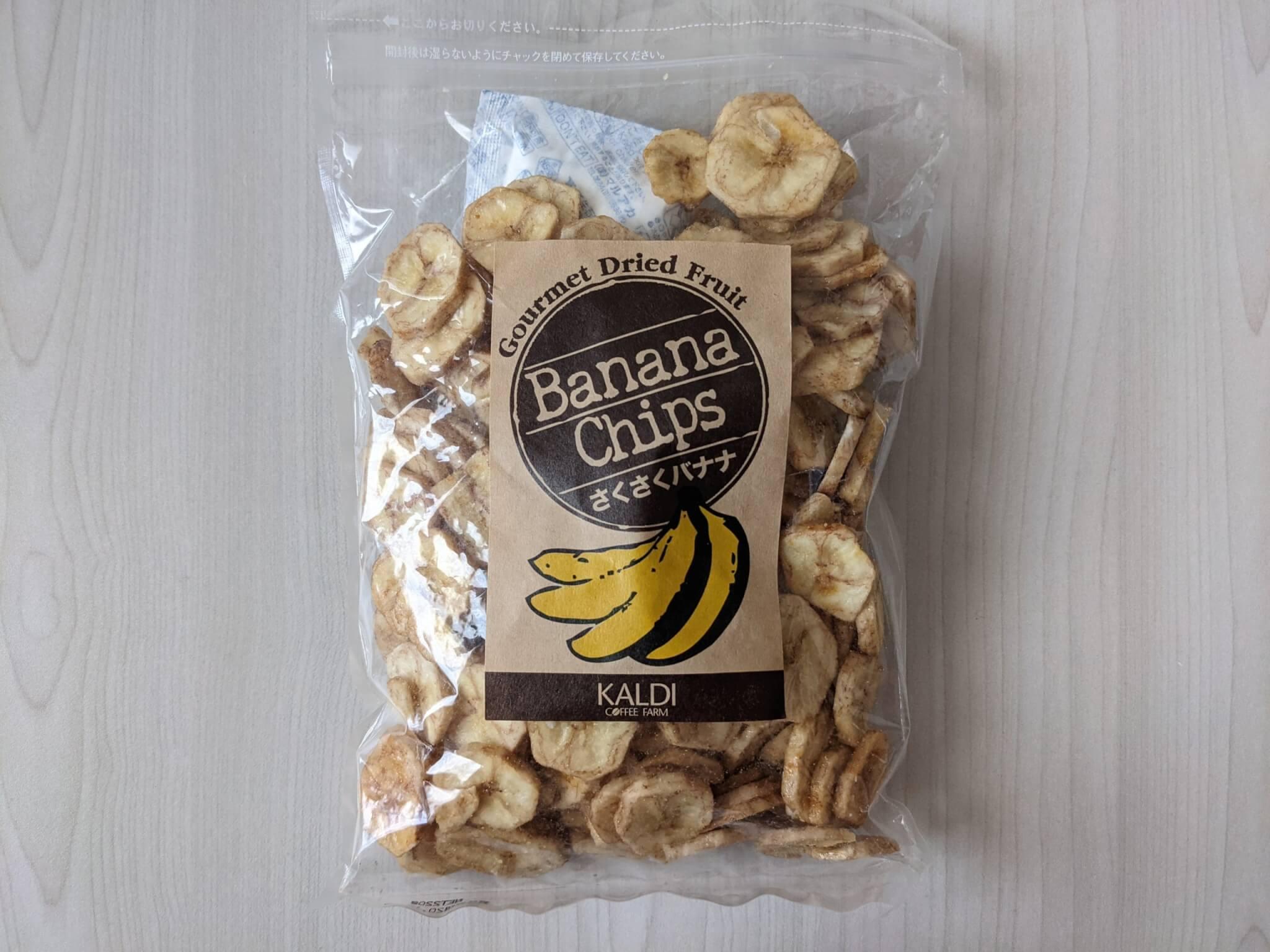 カルディ さくさくバナナチップス