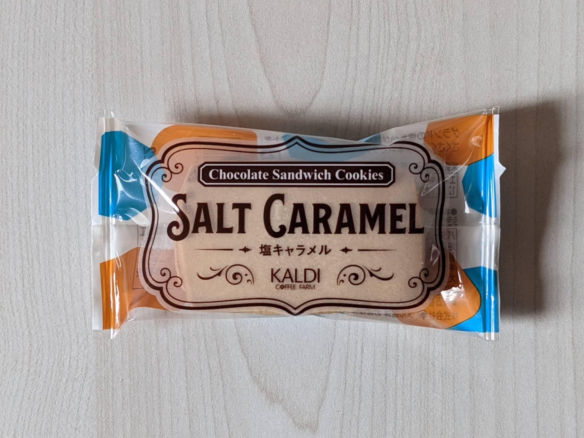 カルディ チョコレートサンドクッキー 塩キャラメル