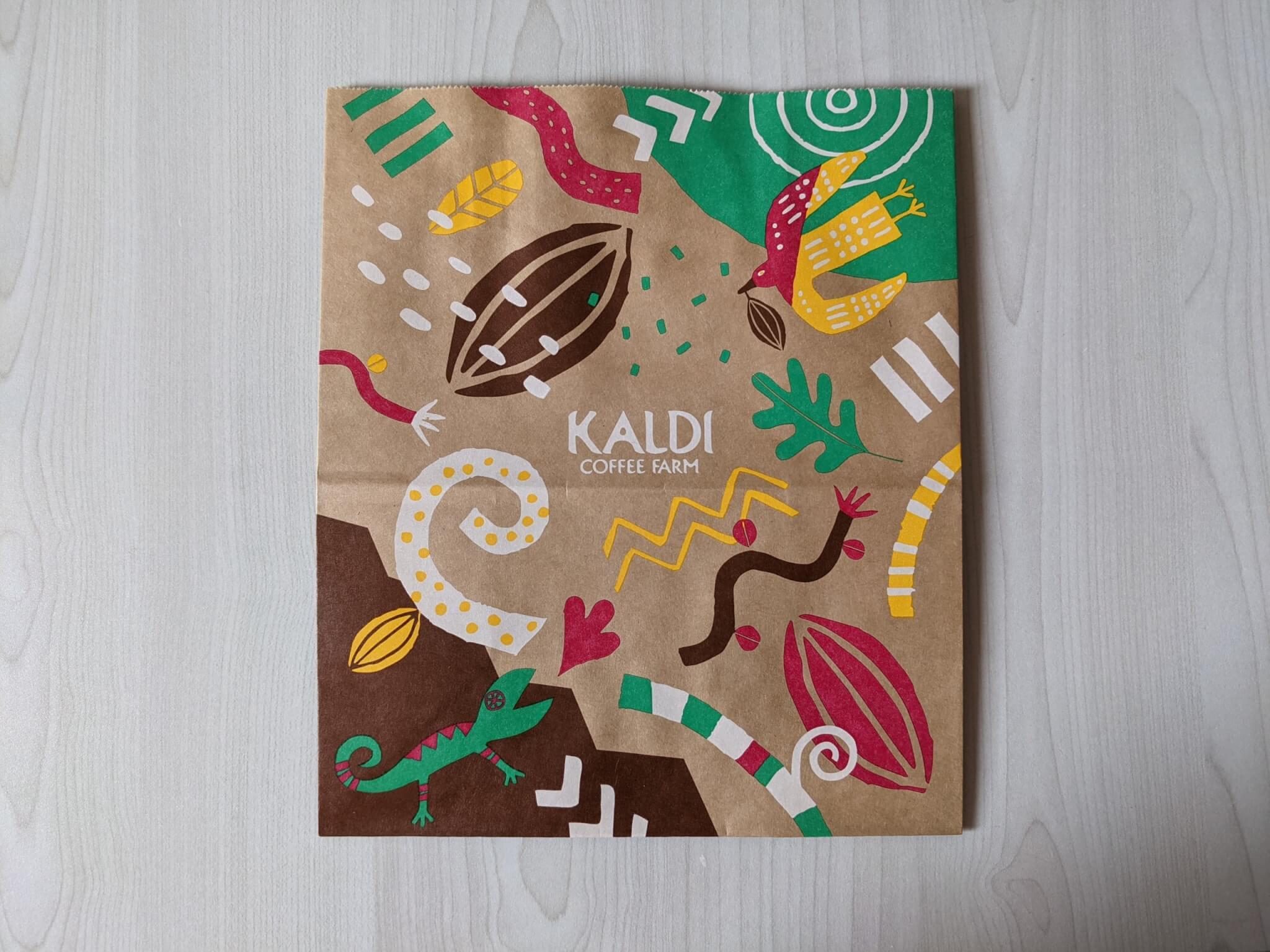 カルディ オリジナル紙袋 2021バレンタイン柄