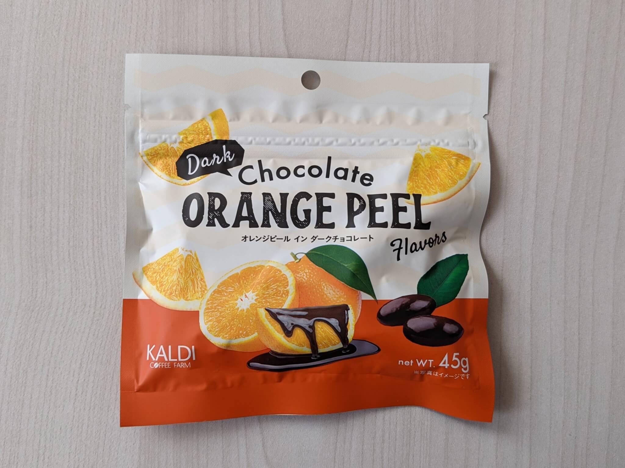 カルディ オレンジピールインダークチョコレート