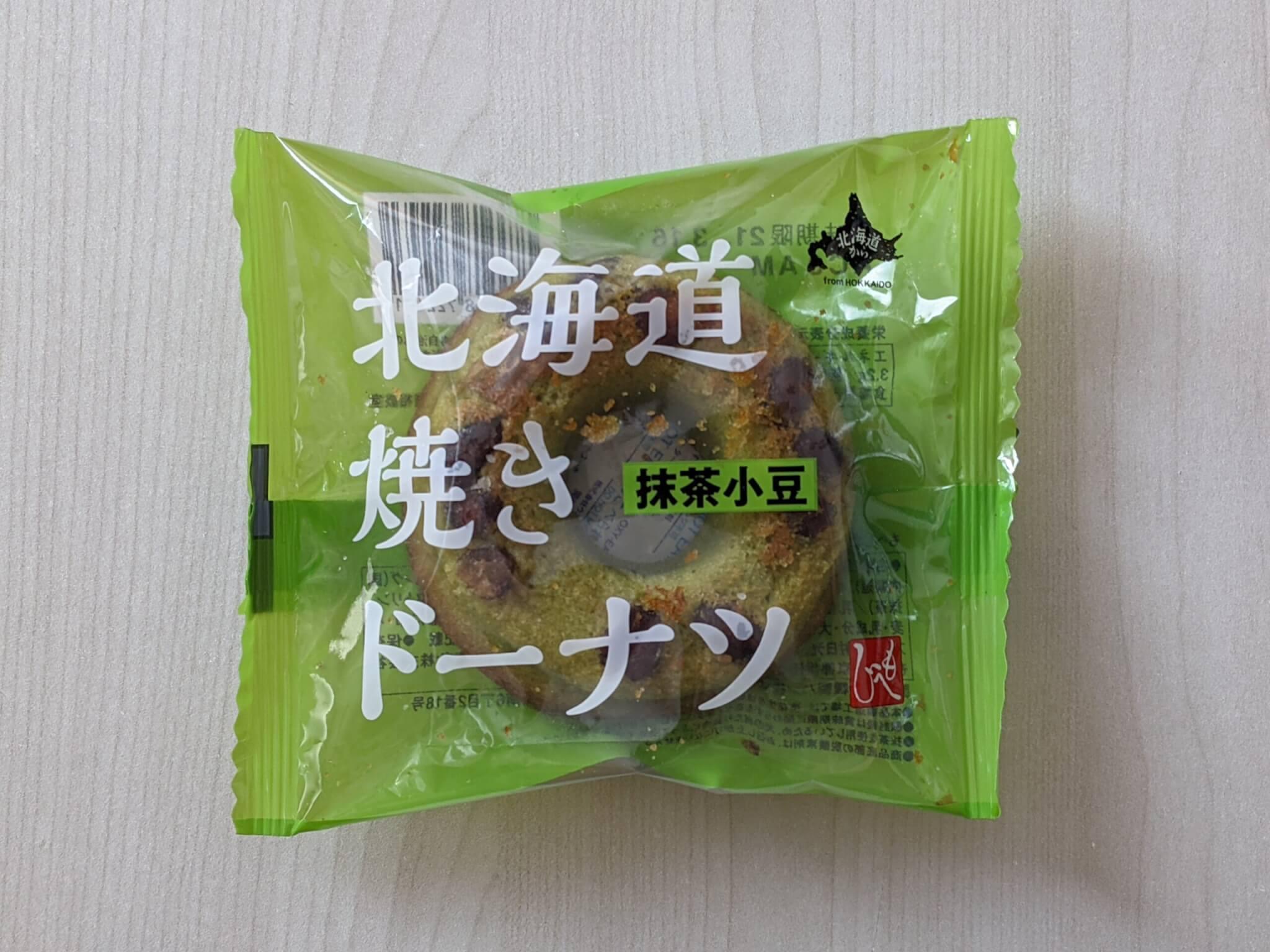 カルディ もへじ 北海道焼きドーナツ 抹茶小豆