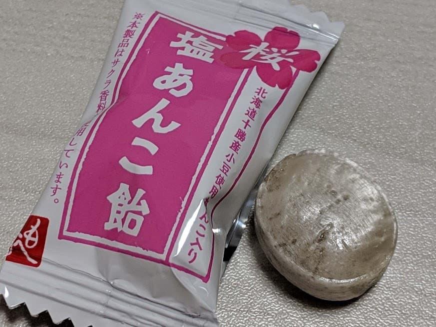 カルディ もへじ 桜塩あんこ飴