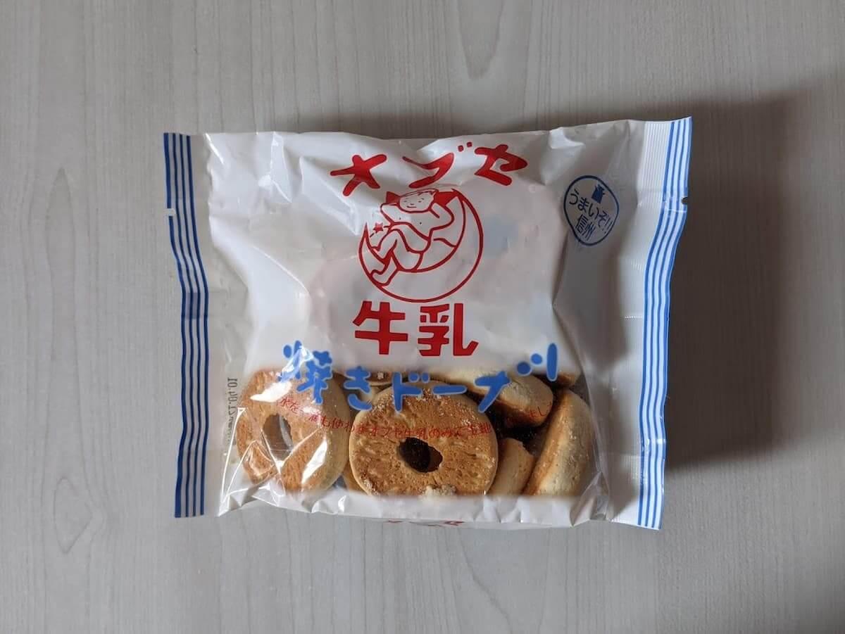 平和堂 オブセ牛乳焼きドーナツ