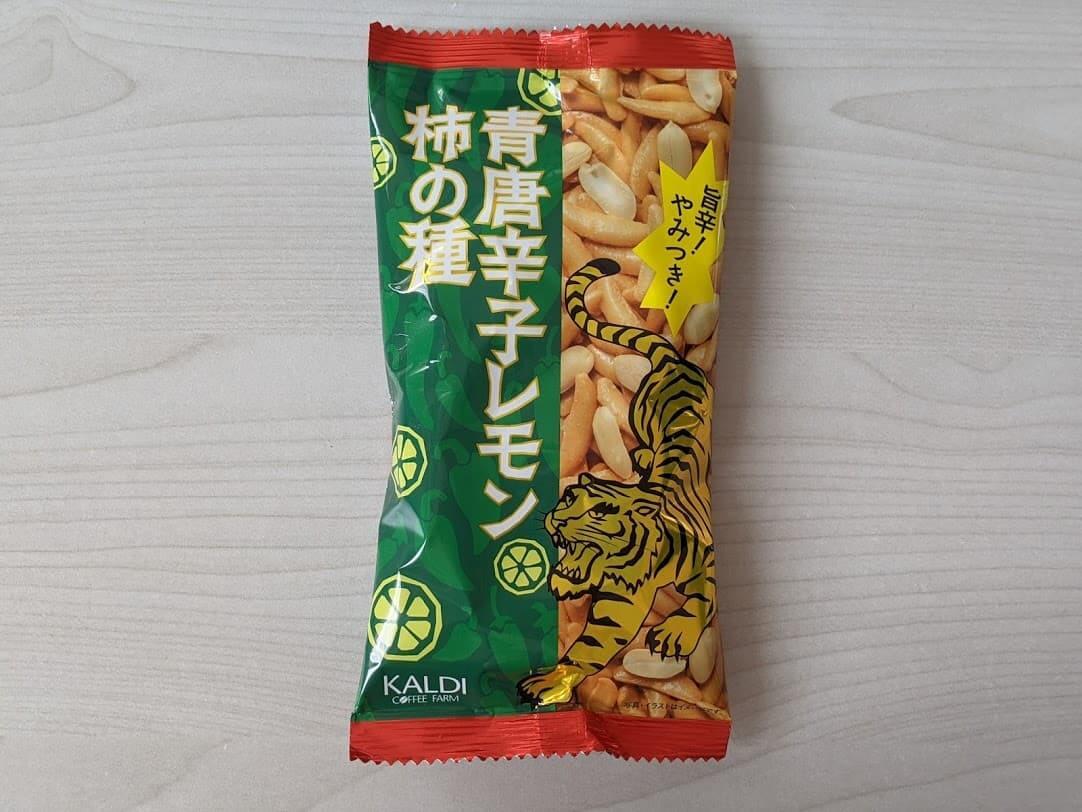 カルディ 青唐辛子レモン柿の種
