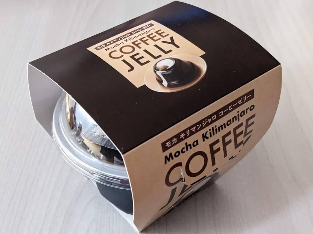 カルディ モカキリマンジャロコーヒーゼリー