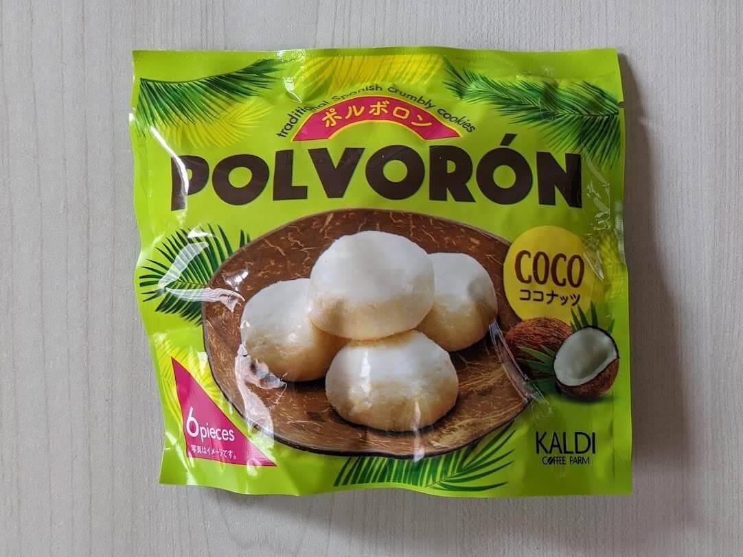 カルディ ポルボロン ココナッツ