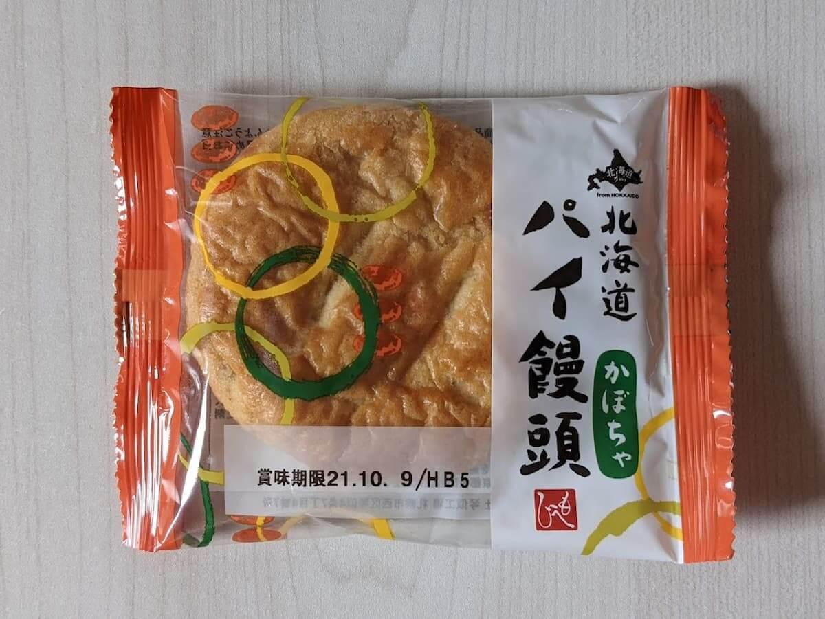 カルディ もへじ 北海道から 北海道パイ饅頭 かぼちゃ